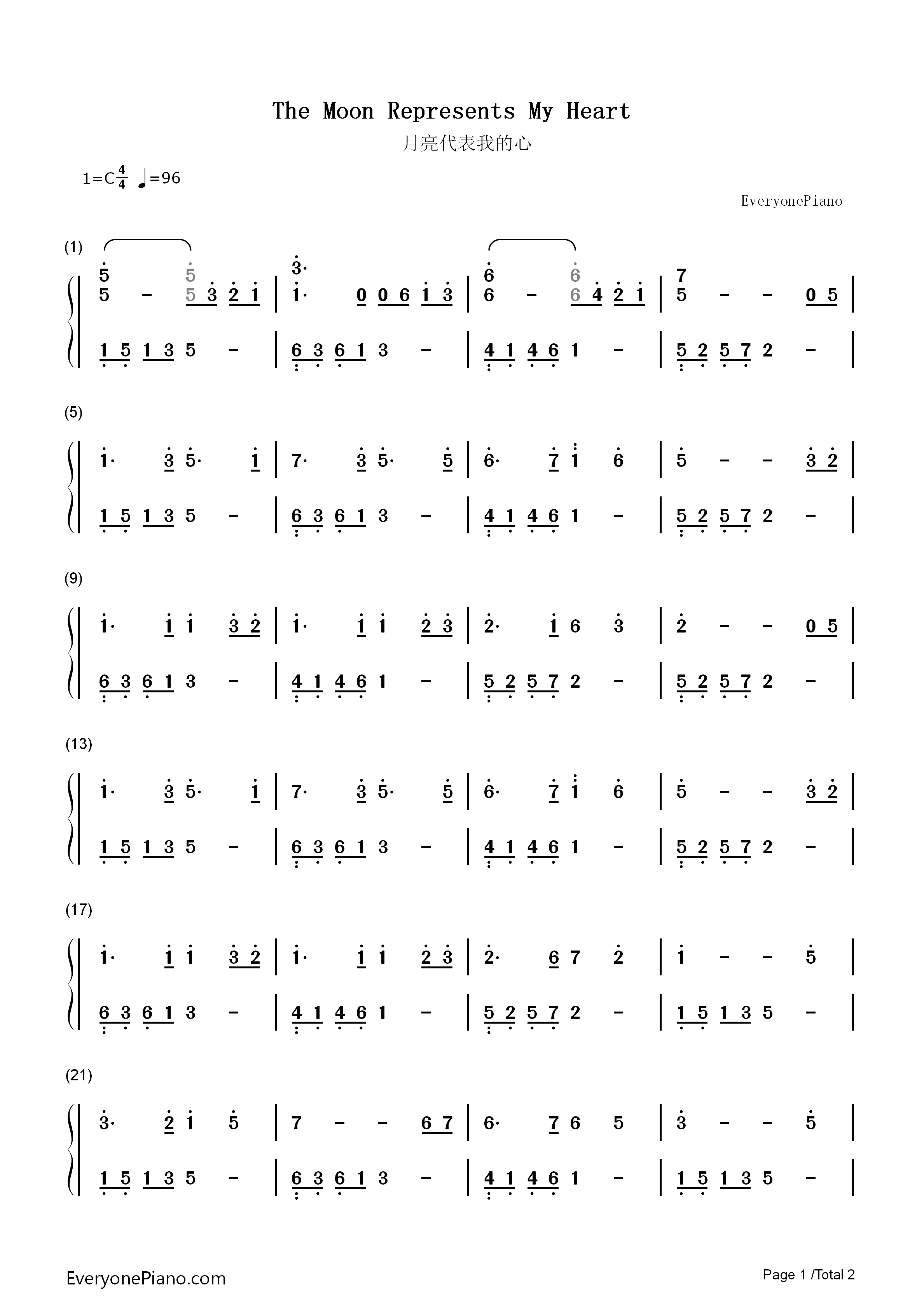 钢琴曲谱 经典 月亮代表我的心超简单版