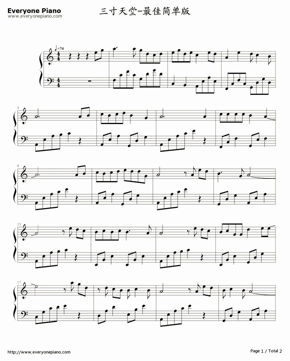 三寸天堂口琴简谱; 三寸天堂-简单版五线谱预览1