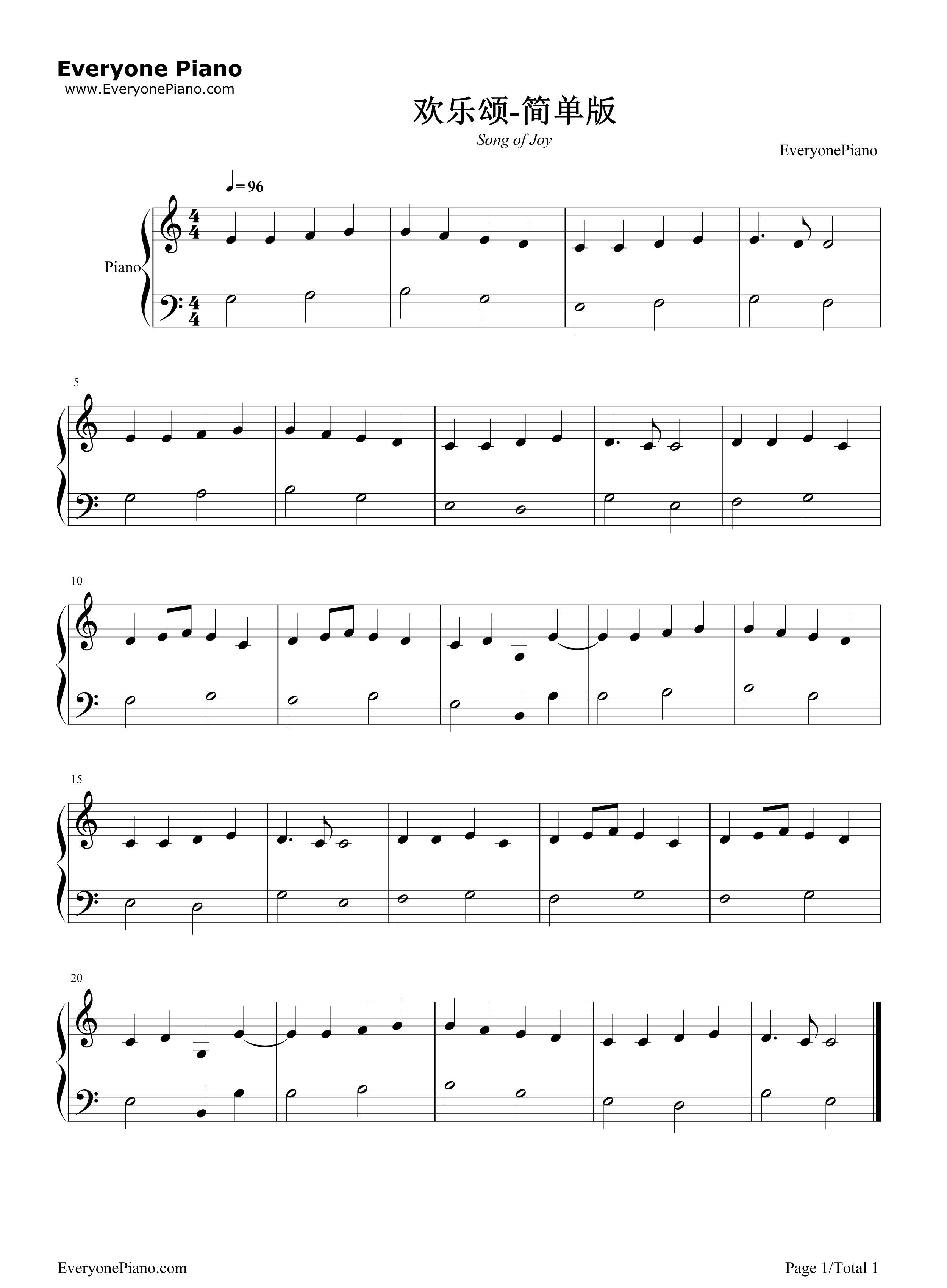 欢乐颂最简单版-eop教学曲五线谱预览1