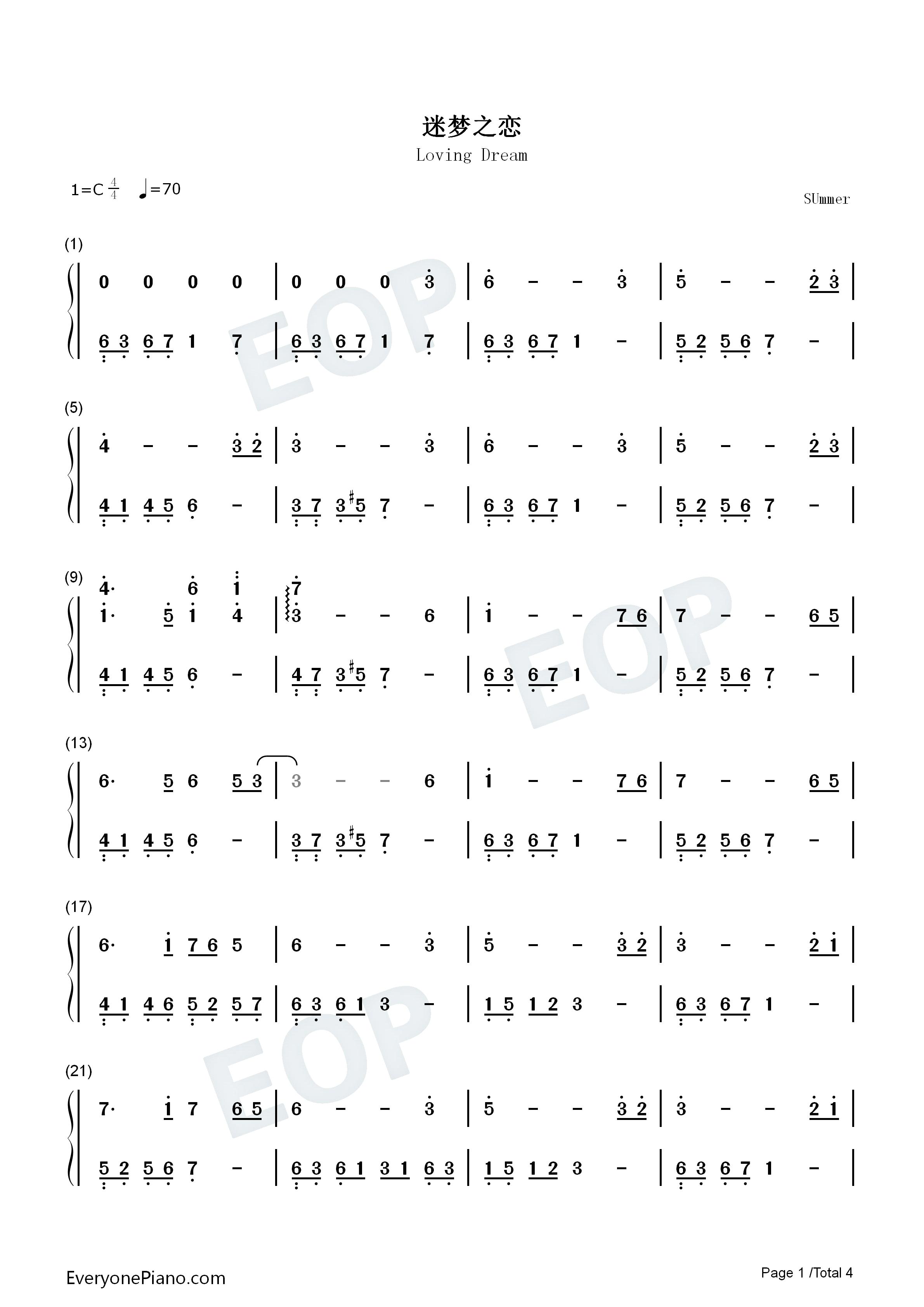 迷梦之恋-简单又很好听的钢琴曲双手简谱预览1图片