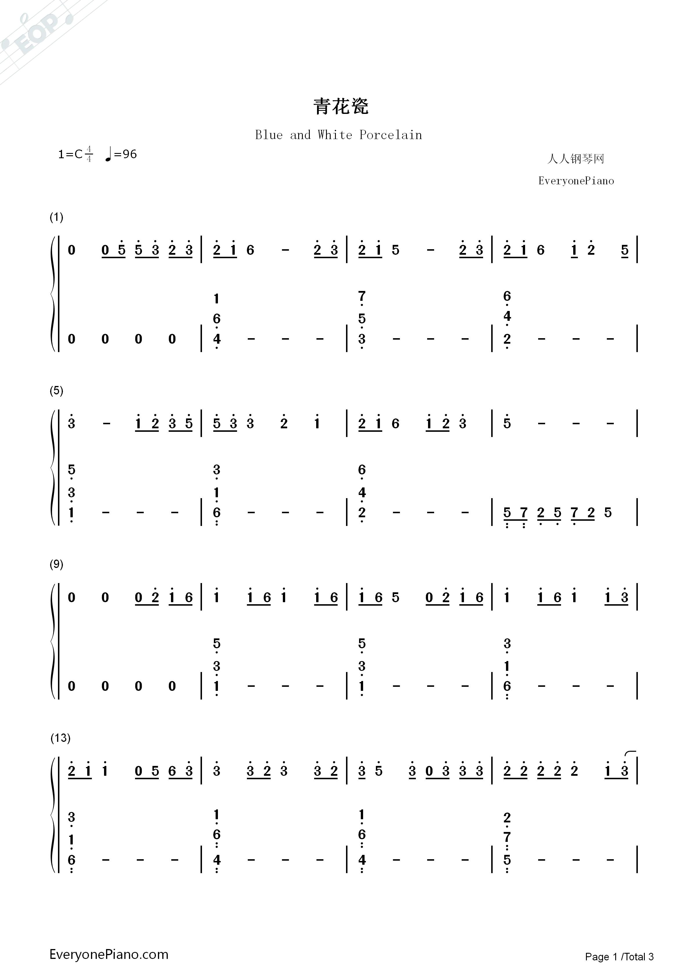 简谱预览1-钢琴谱(五线谱图片
