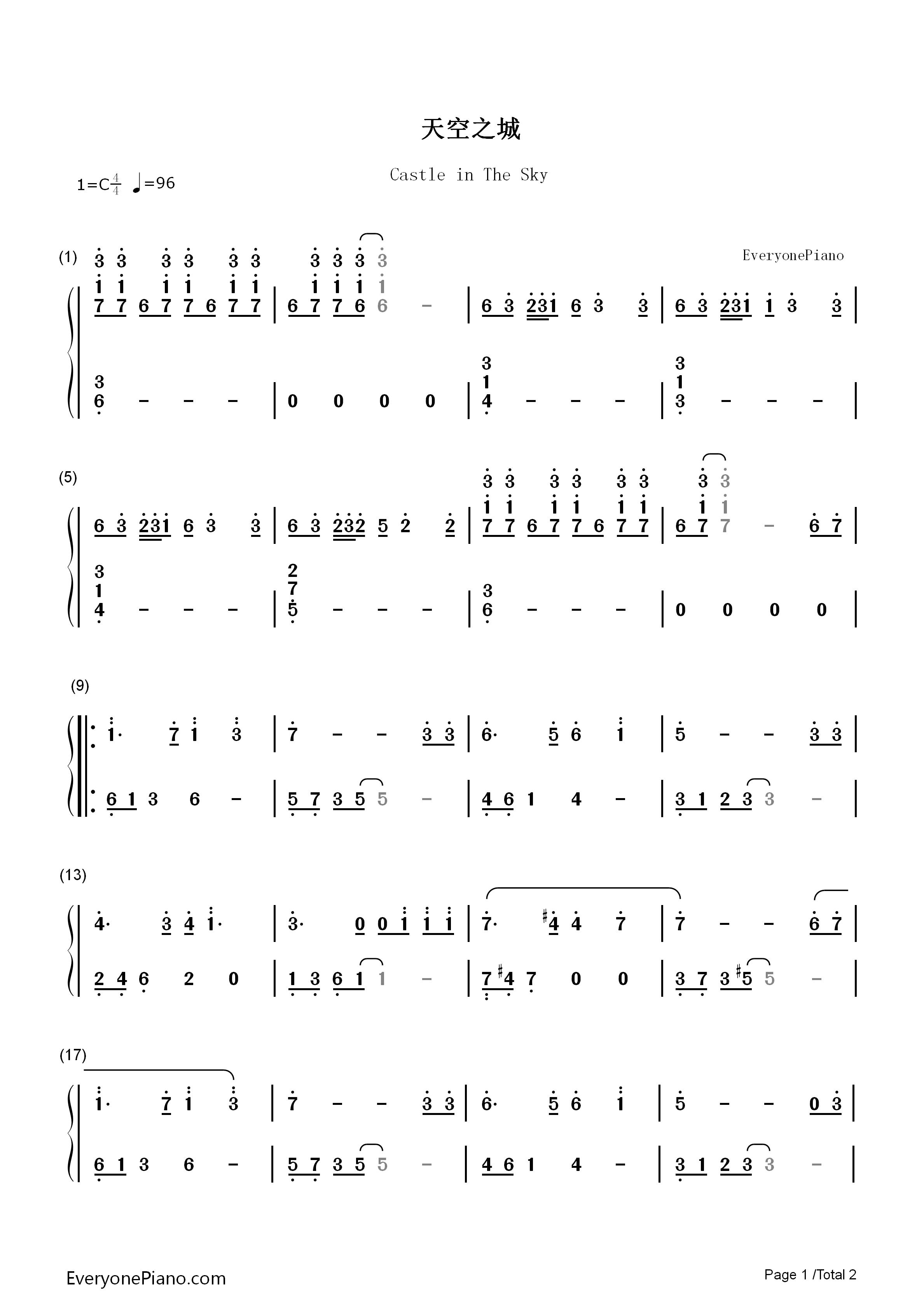 钢琴曲谱 动漫 天空之城c调完美简单版 天空之城c调完美简单版双手