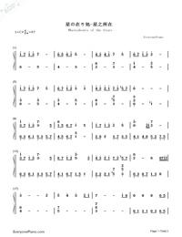 星之所在-英雄传说6空之轨迹的主题曲双手简谱预览1图片