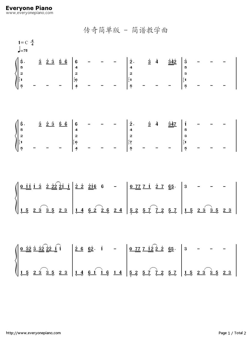传奇简单版-eop教学曲双手简谱预览1-钢琴谱档(五线谱