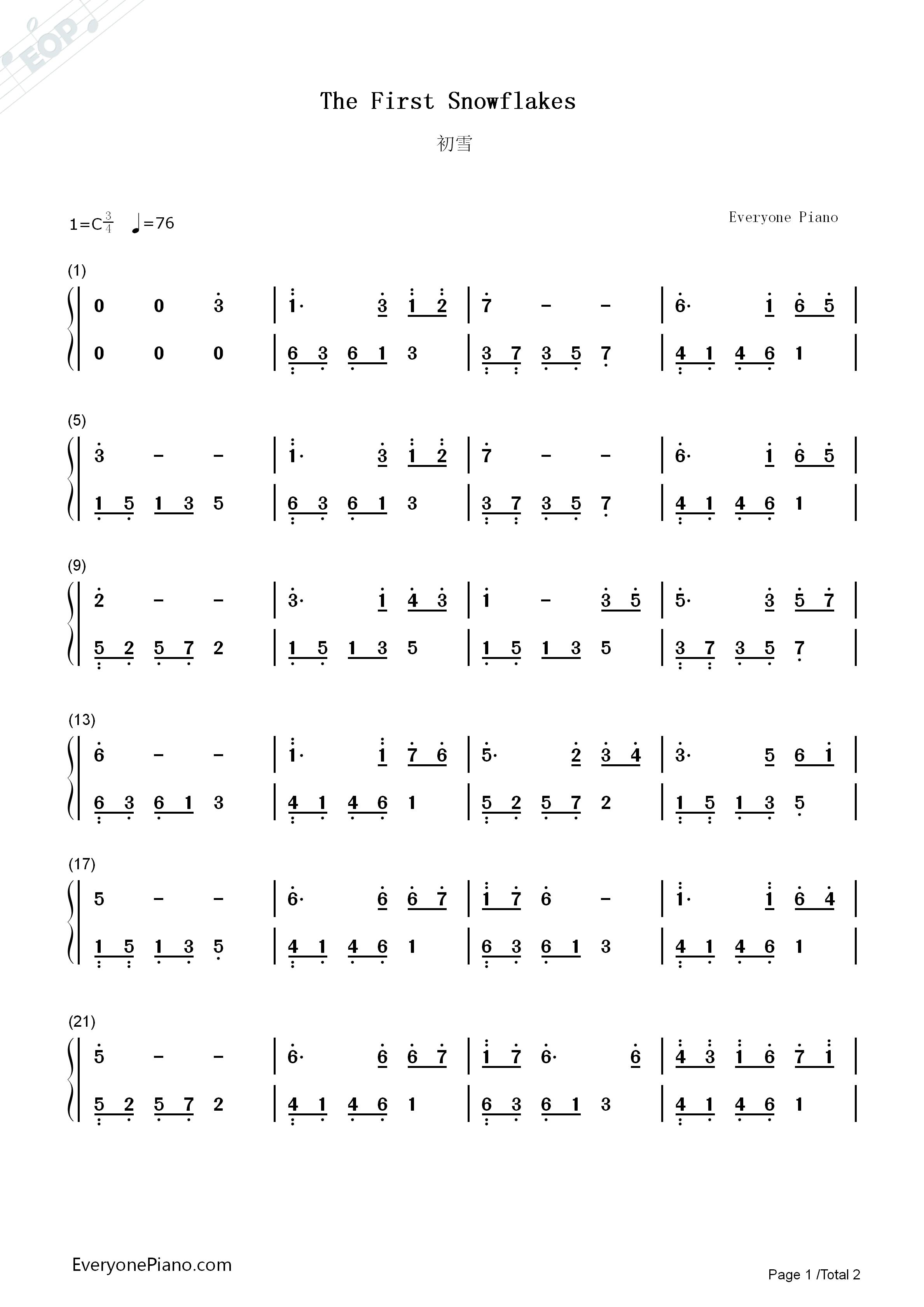 初雪好听简单版-eop教学曲双手简谱预览1-钢琴谱(