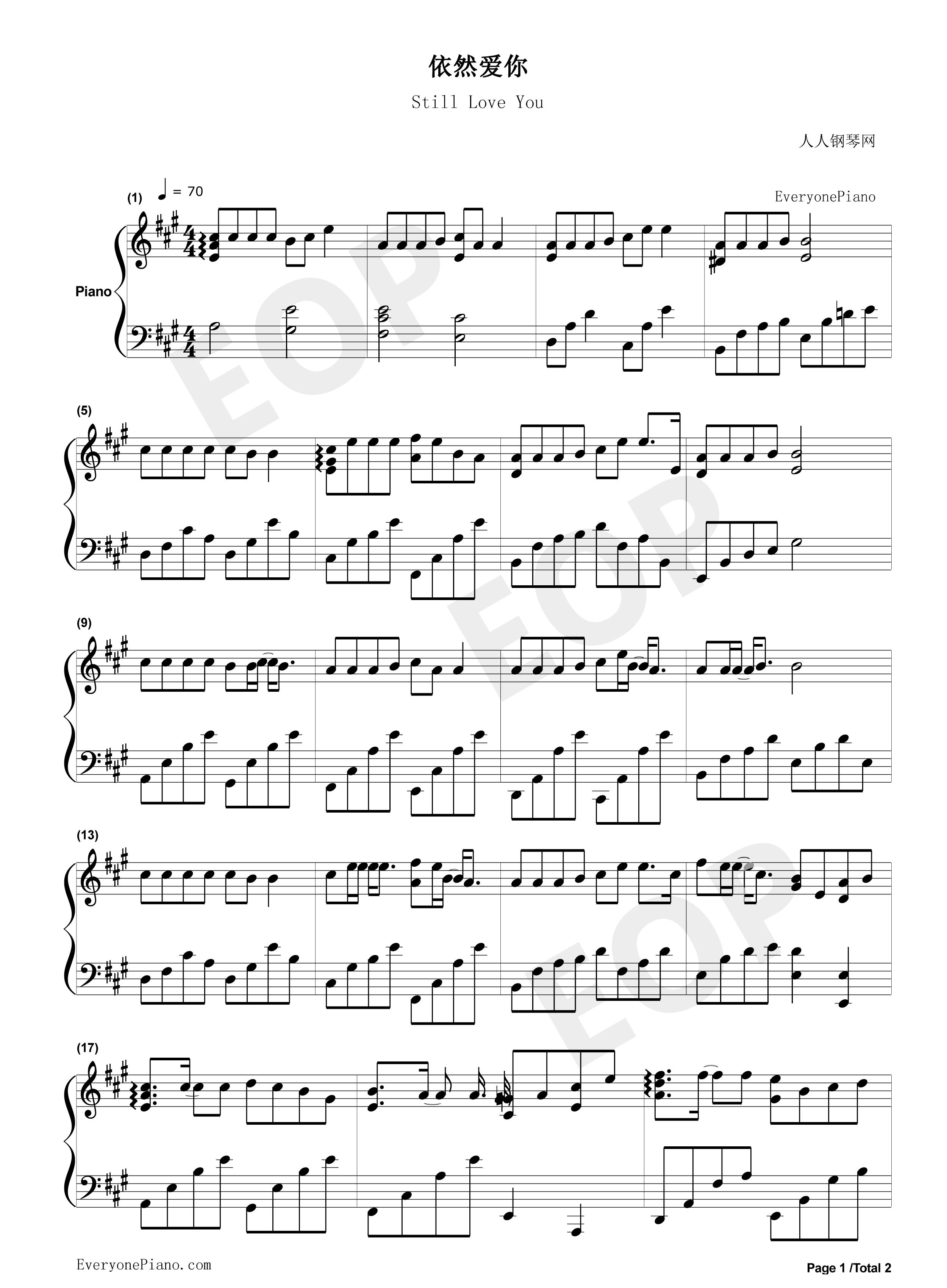 依然爱你钢琴数字简谱