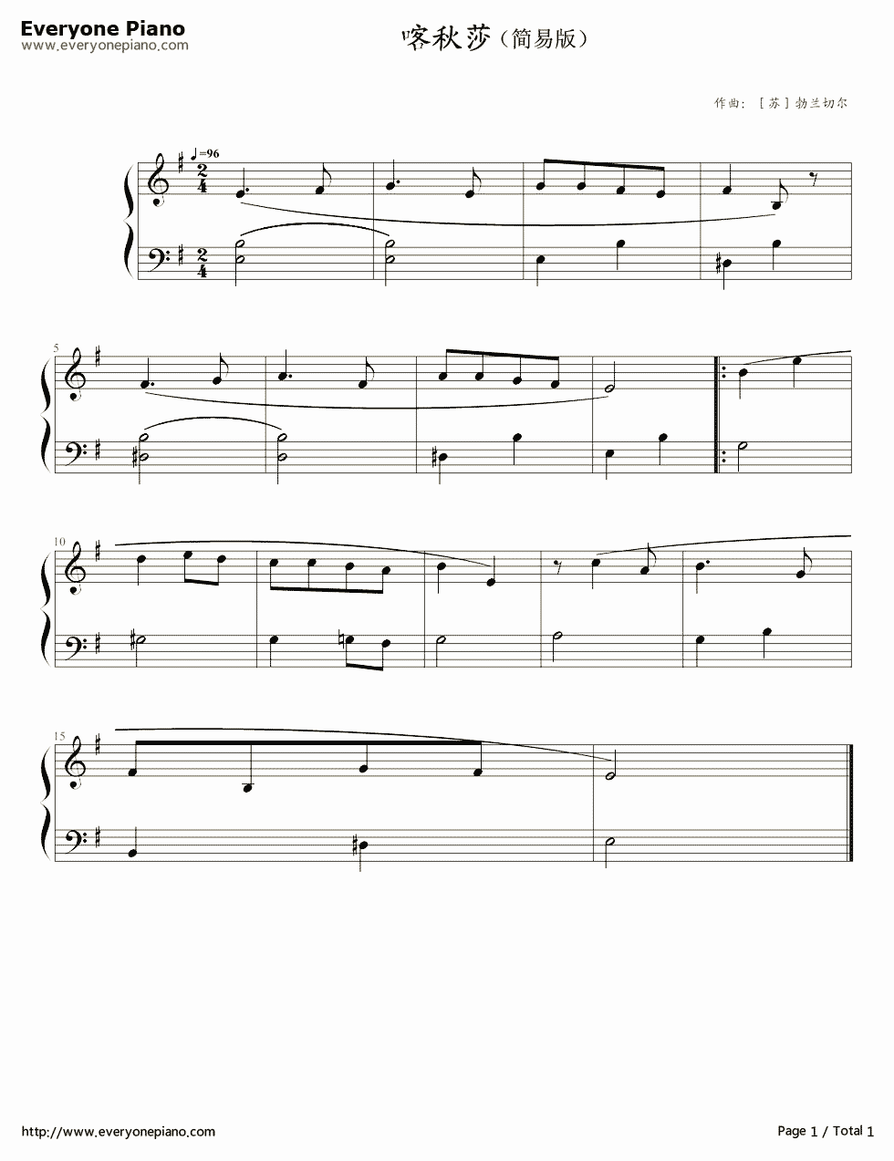 曲谱 练习曲 喀秋莎简单版-eop教学曲 喀秋莎简单版-eop教学曲五线谱