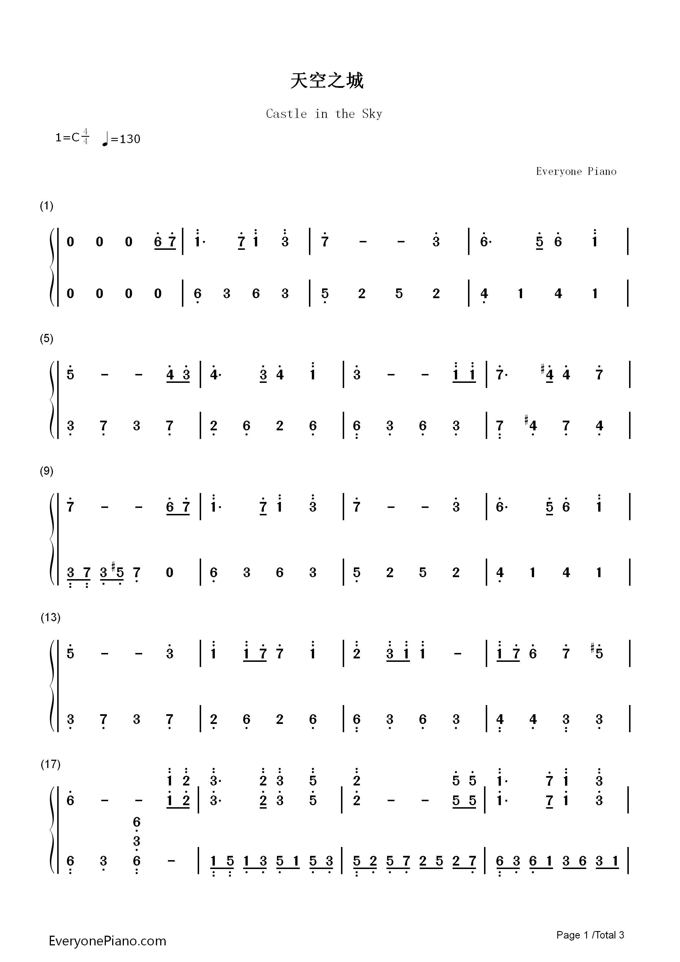 钢琴曲谱 动漫 天空之城完美简单版-eop教学曲 天空之城完美简单版