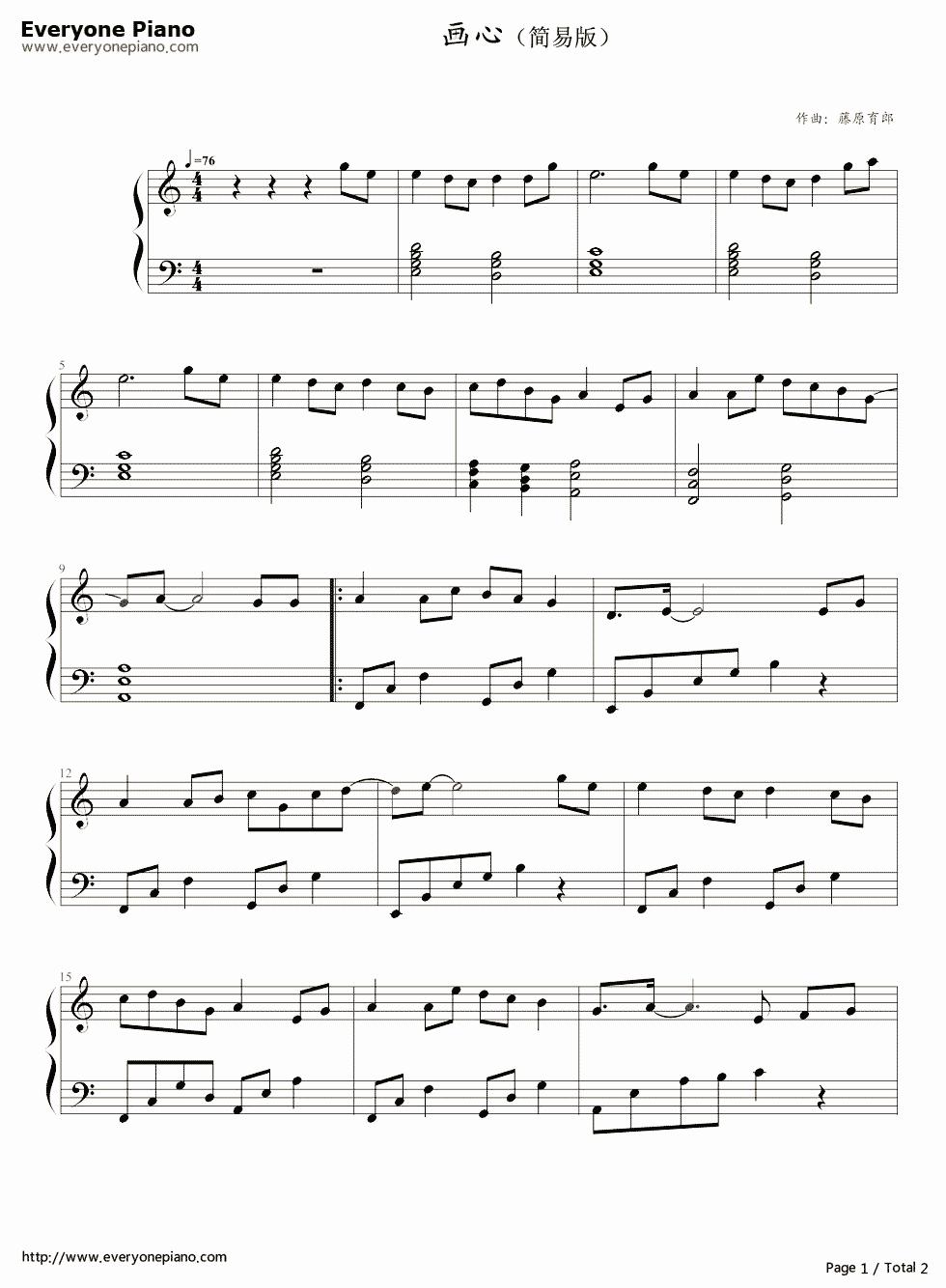 学曲五线谱预览1