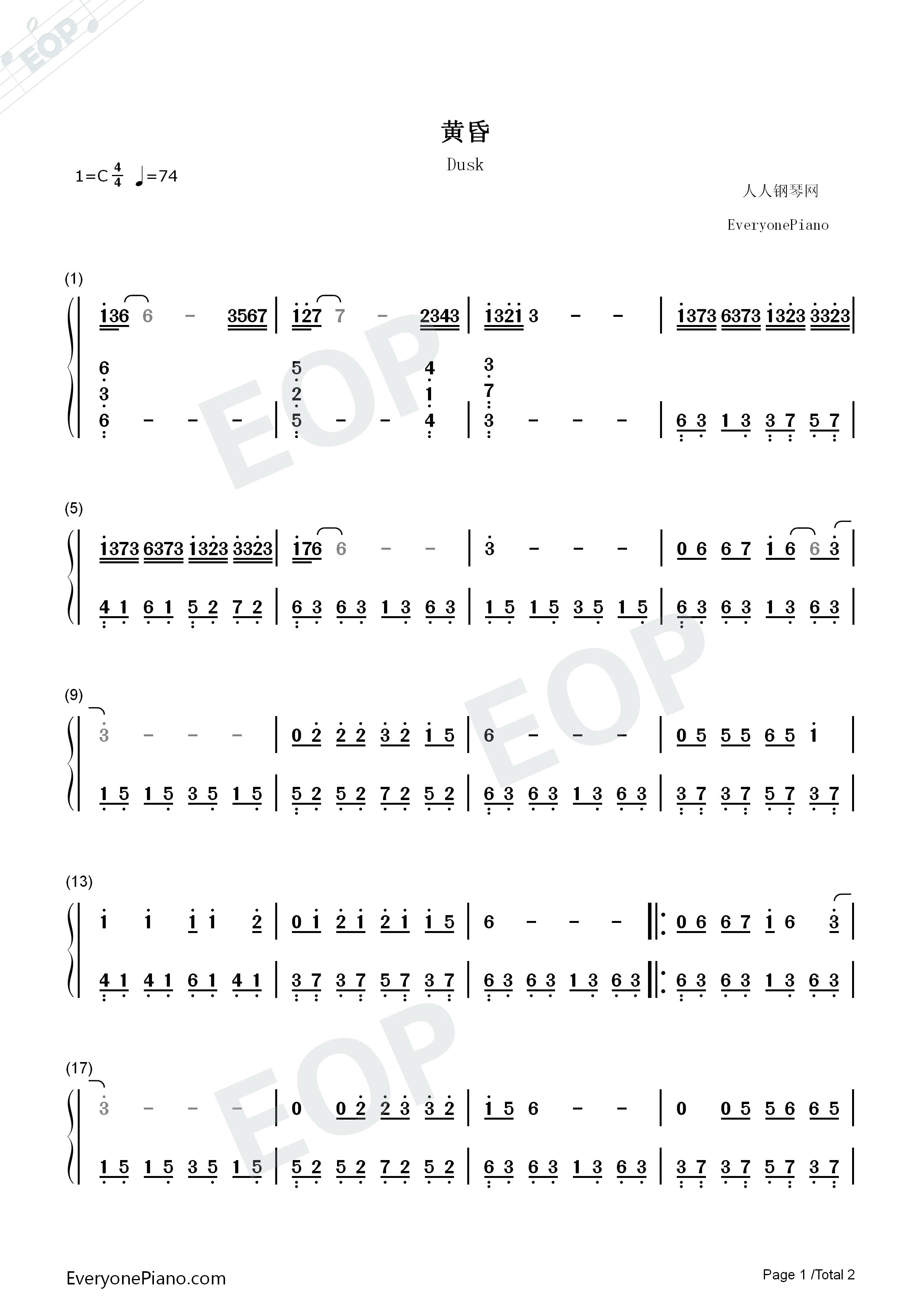 钢琴曲谱 流行 黄昏简单版-eop教学曲 黄昏简单版-eop教学曲双手简谱
