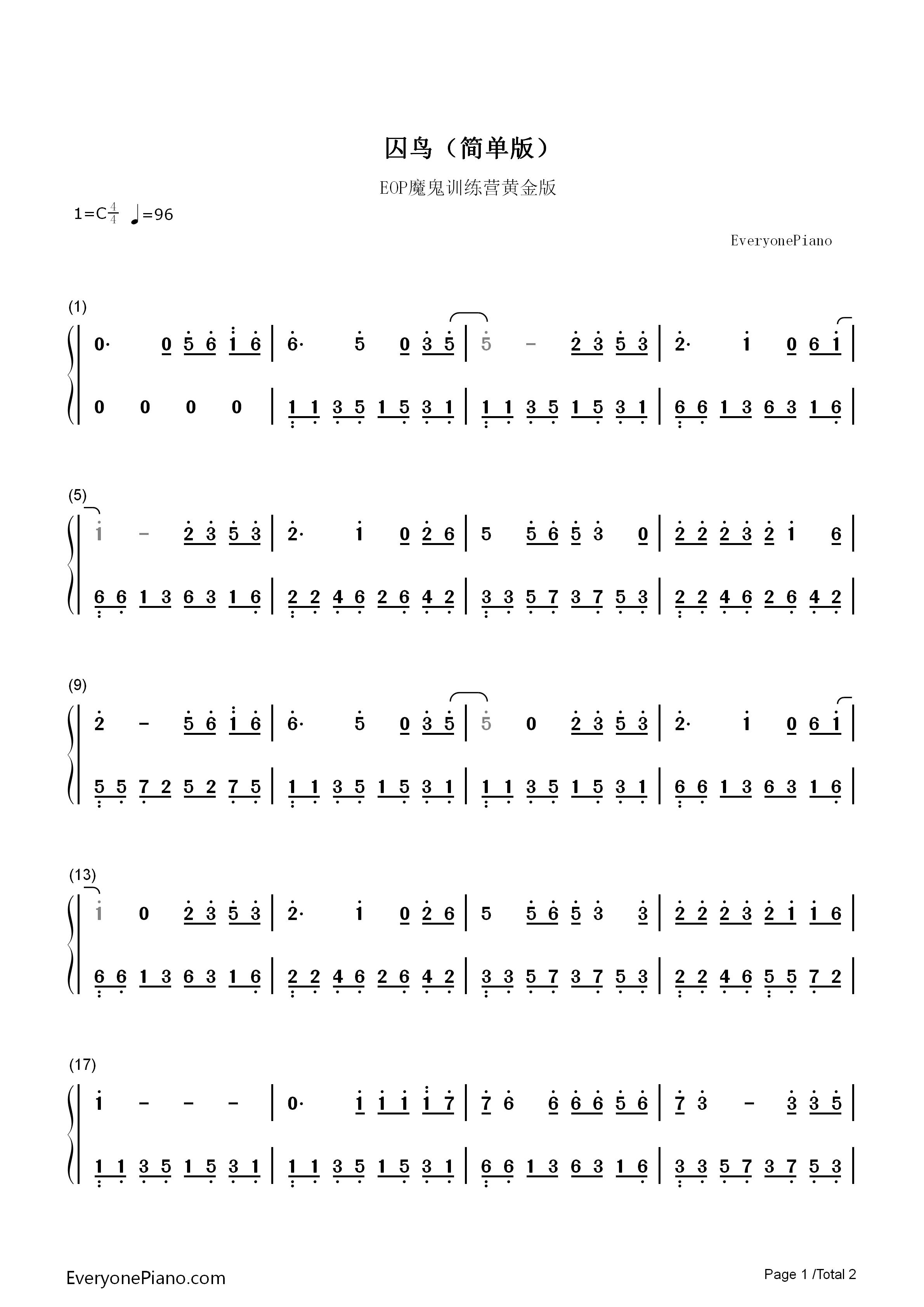 囚鸟简单版-eop教学曲双手简谱预览1