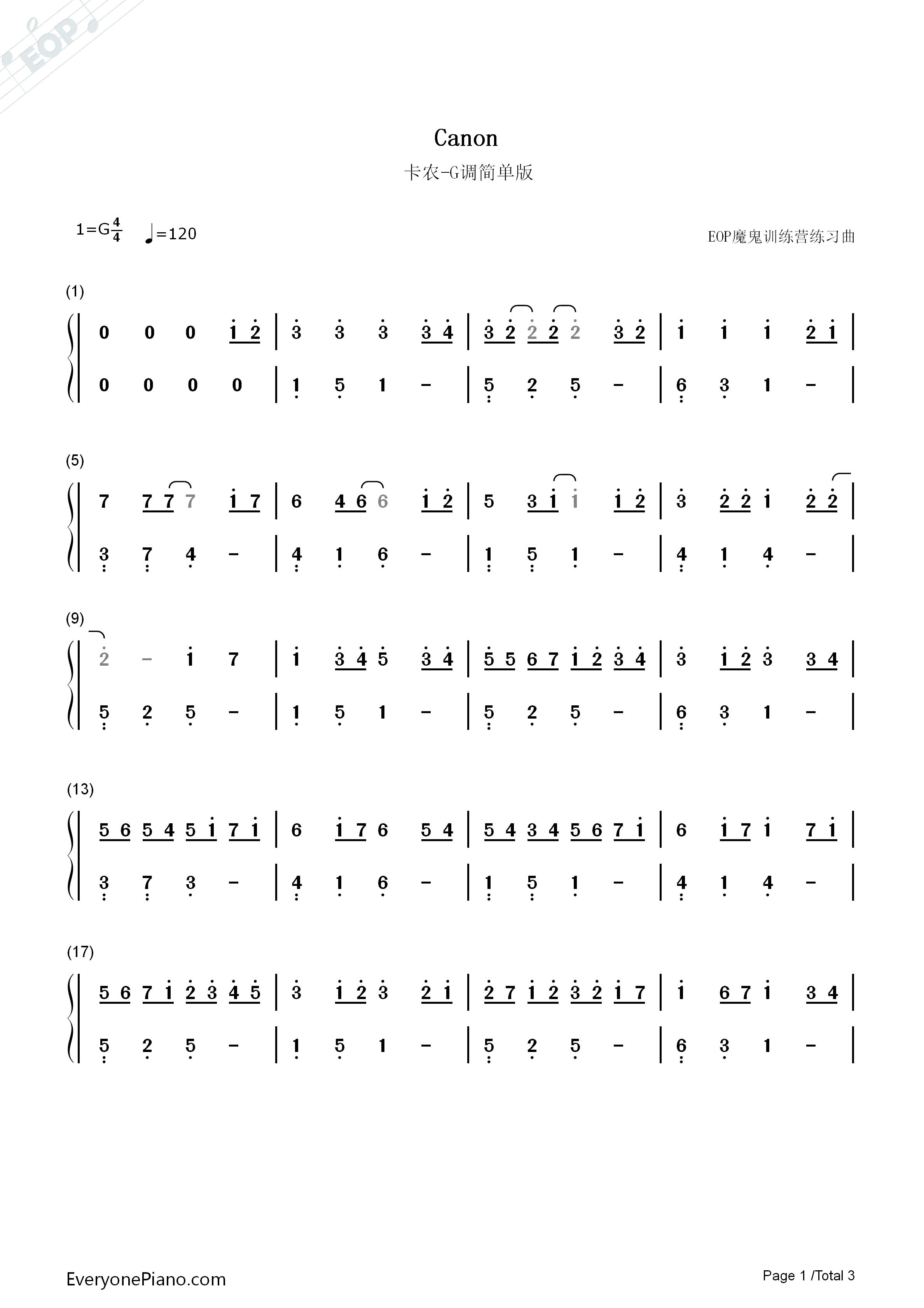 卡农g调简单版-eop教学曲双手简谱预览1