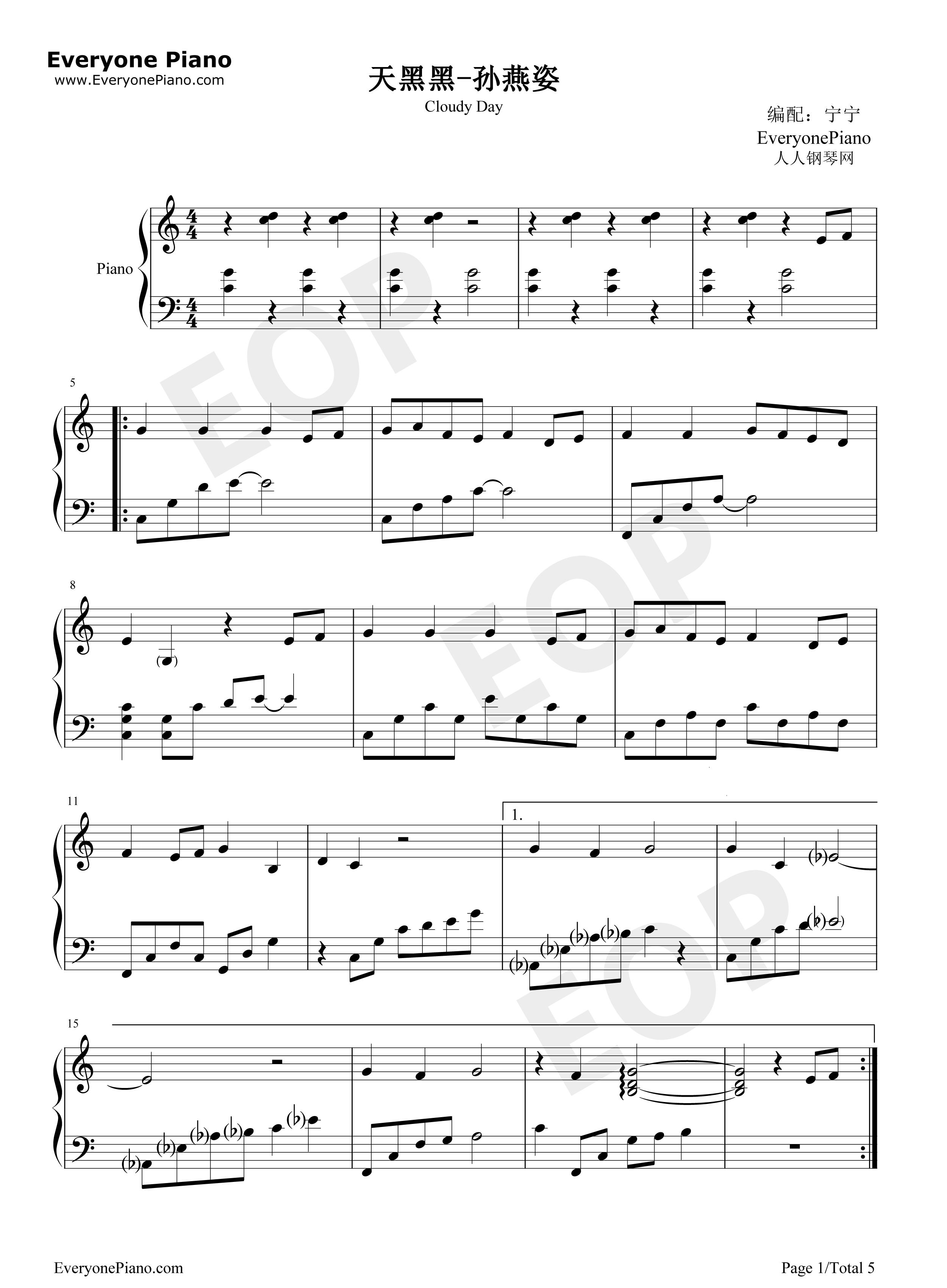 天黑黑-简易版-eop教学曲五线谱预览1