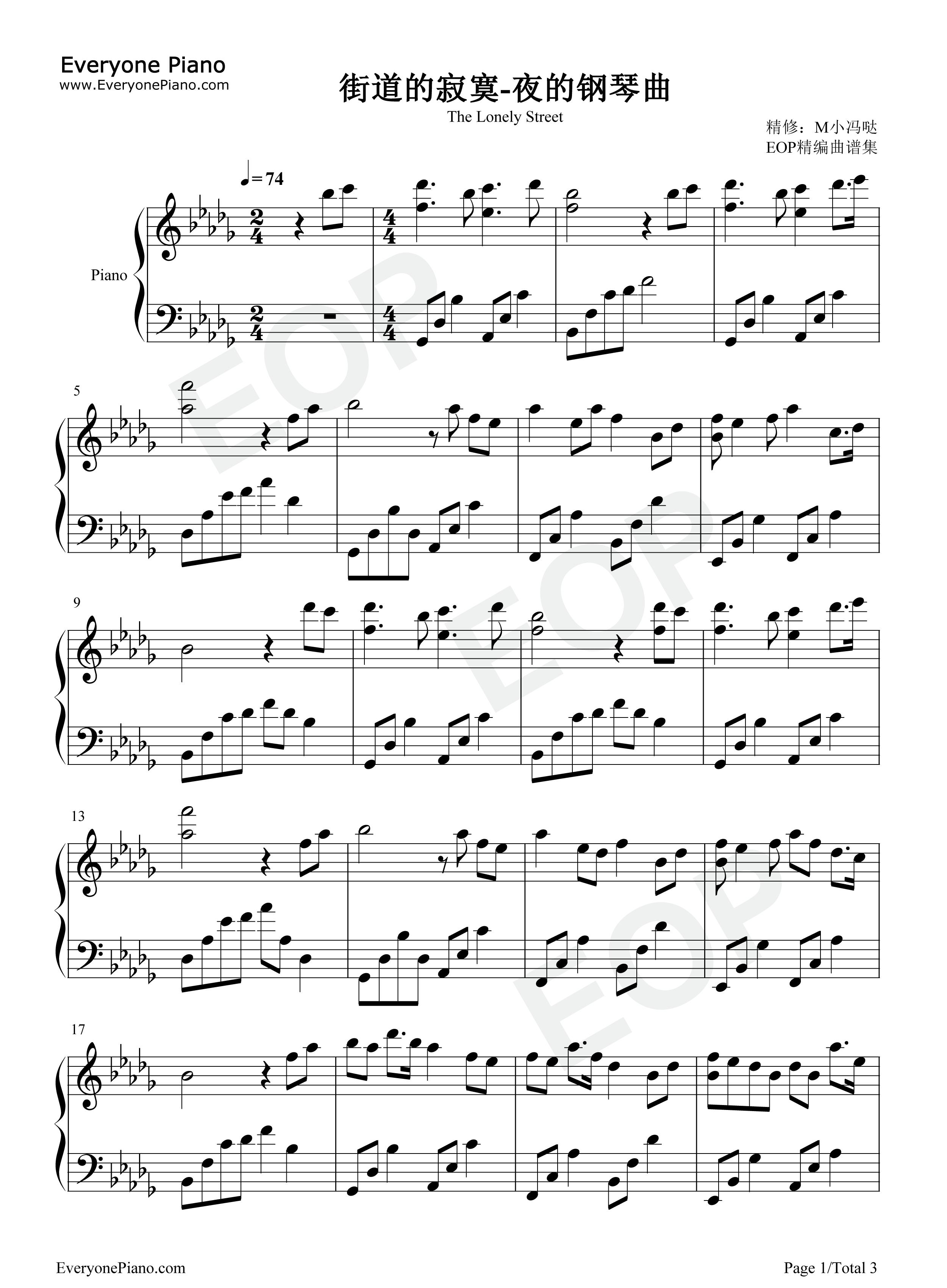 街道的寂寞-eop教学曲五线谱预览1