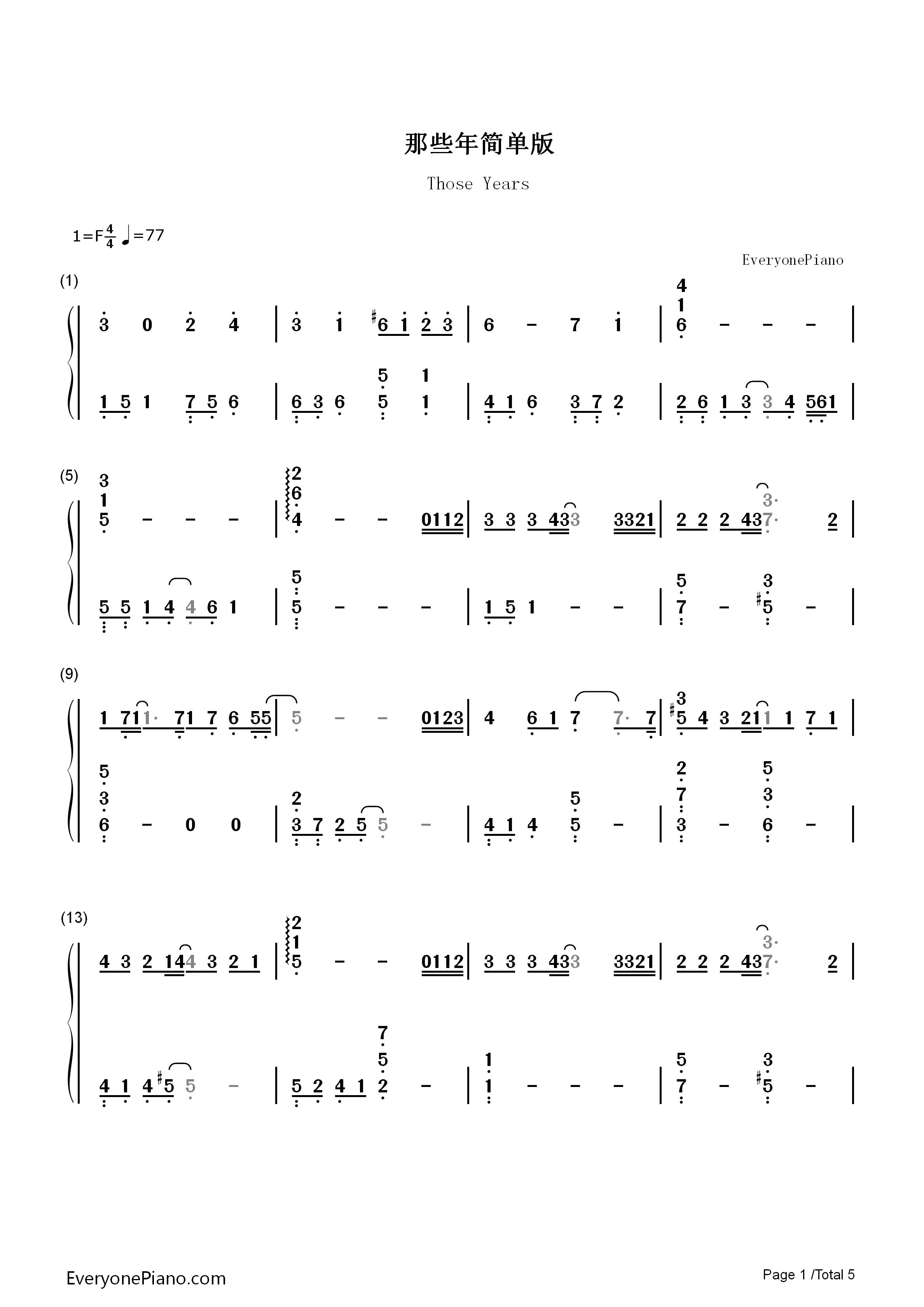 钢琴曲谱 影视 那些年-eop教学曲-胡夏 那些年-eop教学曲-胡夏双手