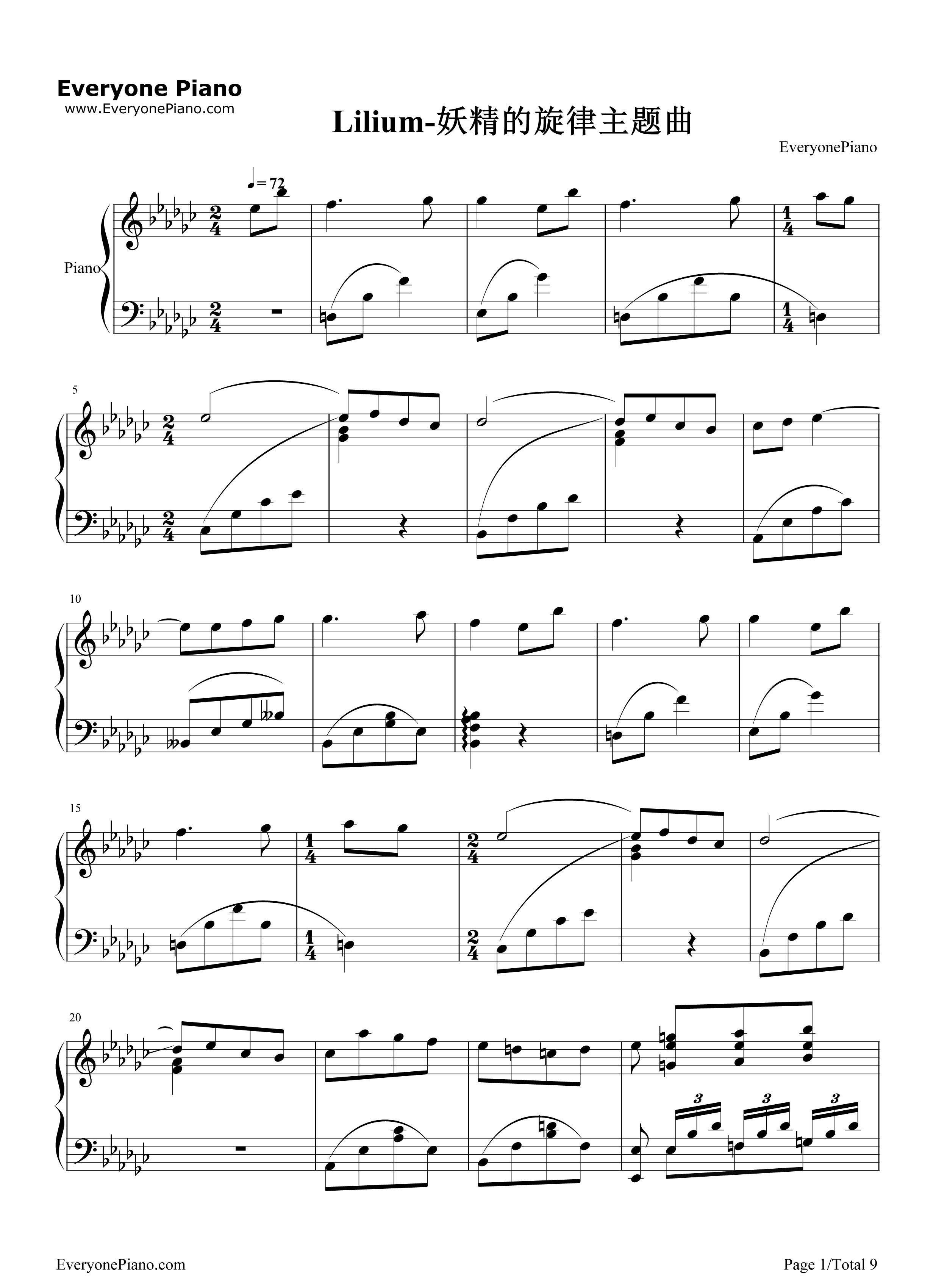 lilium-妖精的旋律主题曲五线谱预览1