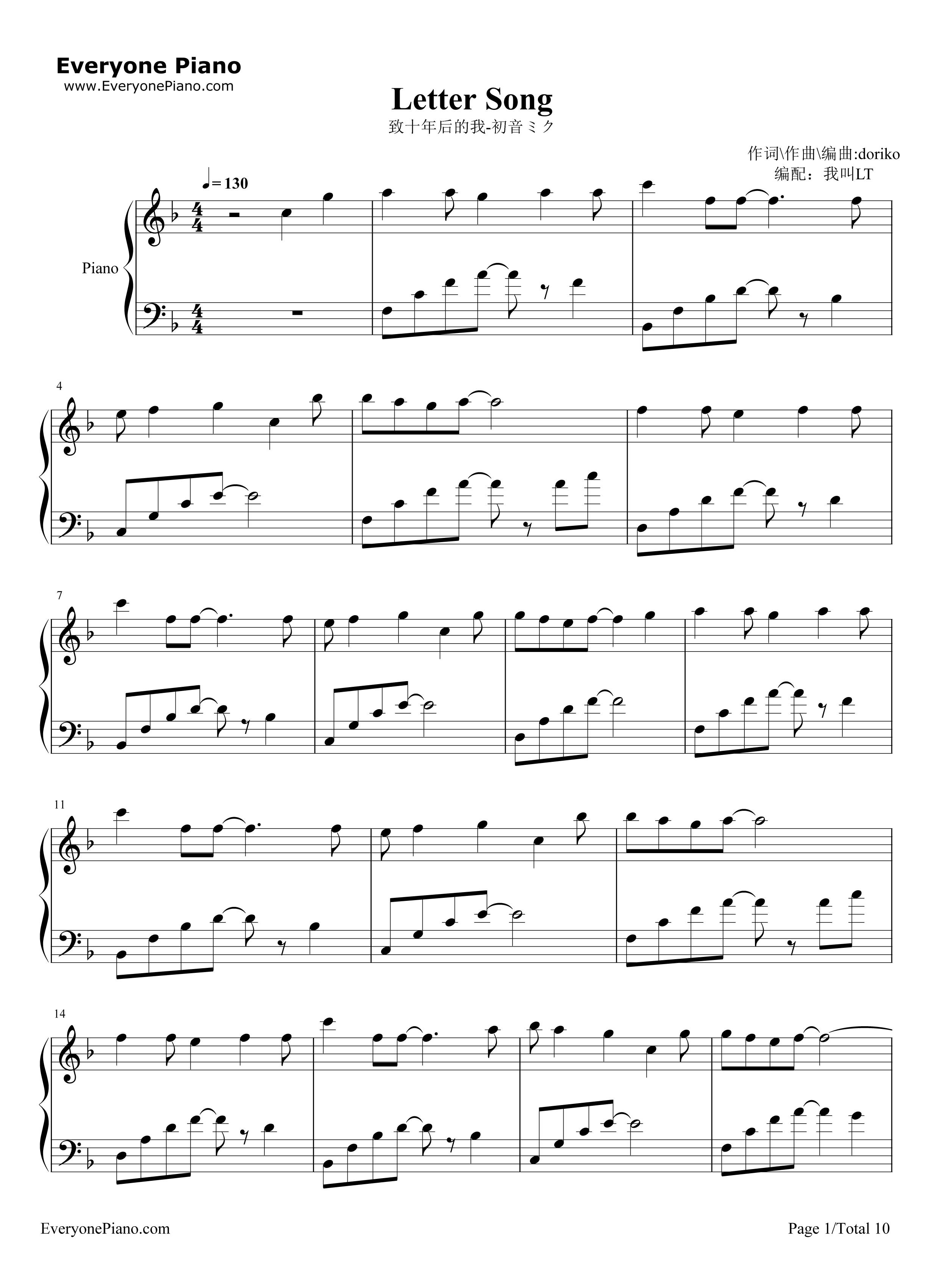 letter song-致十年后的我-初音ミク五线谱预览1