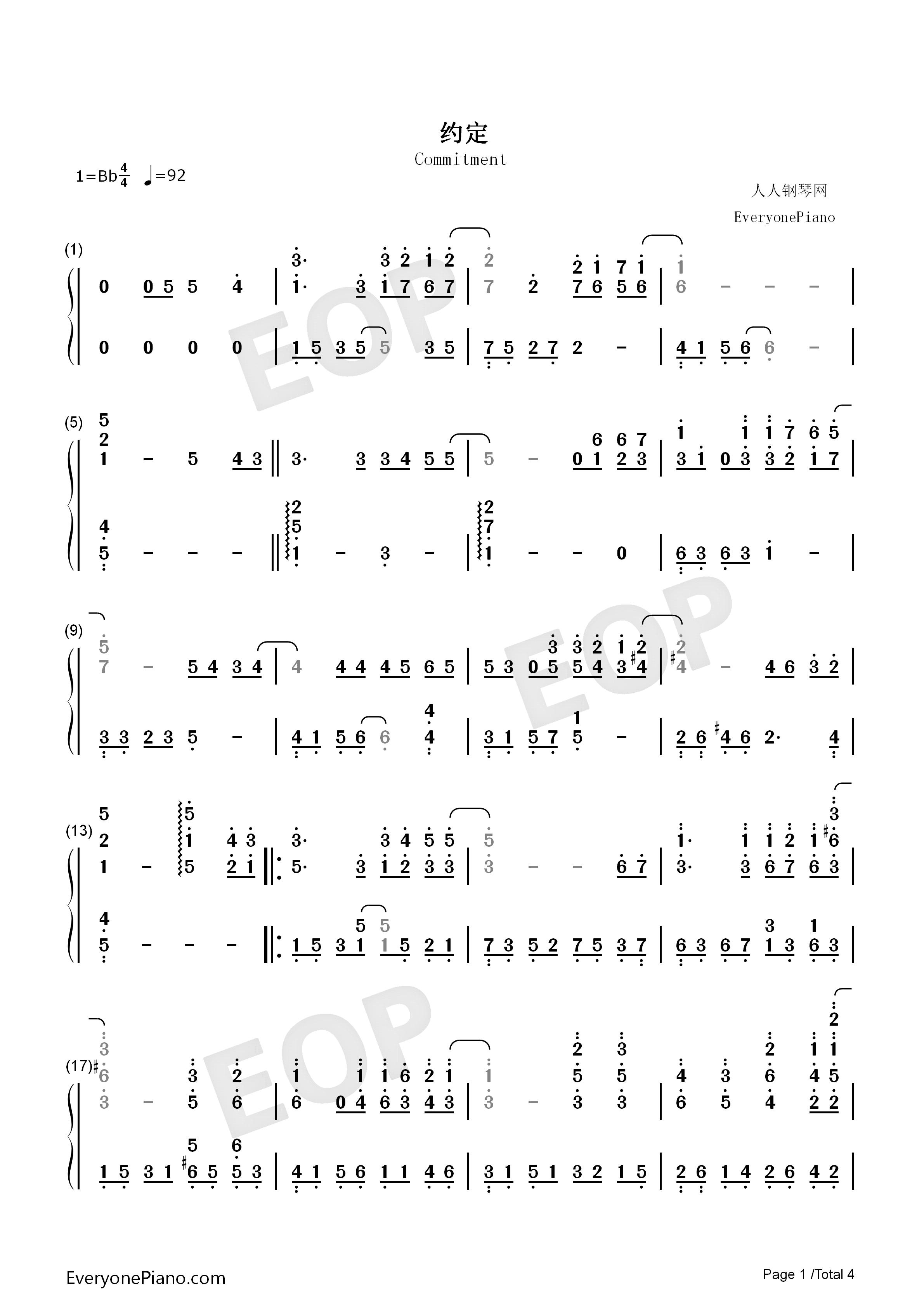 光良-独奏版双手简谱预览1-钢琴谱