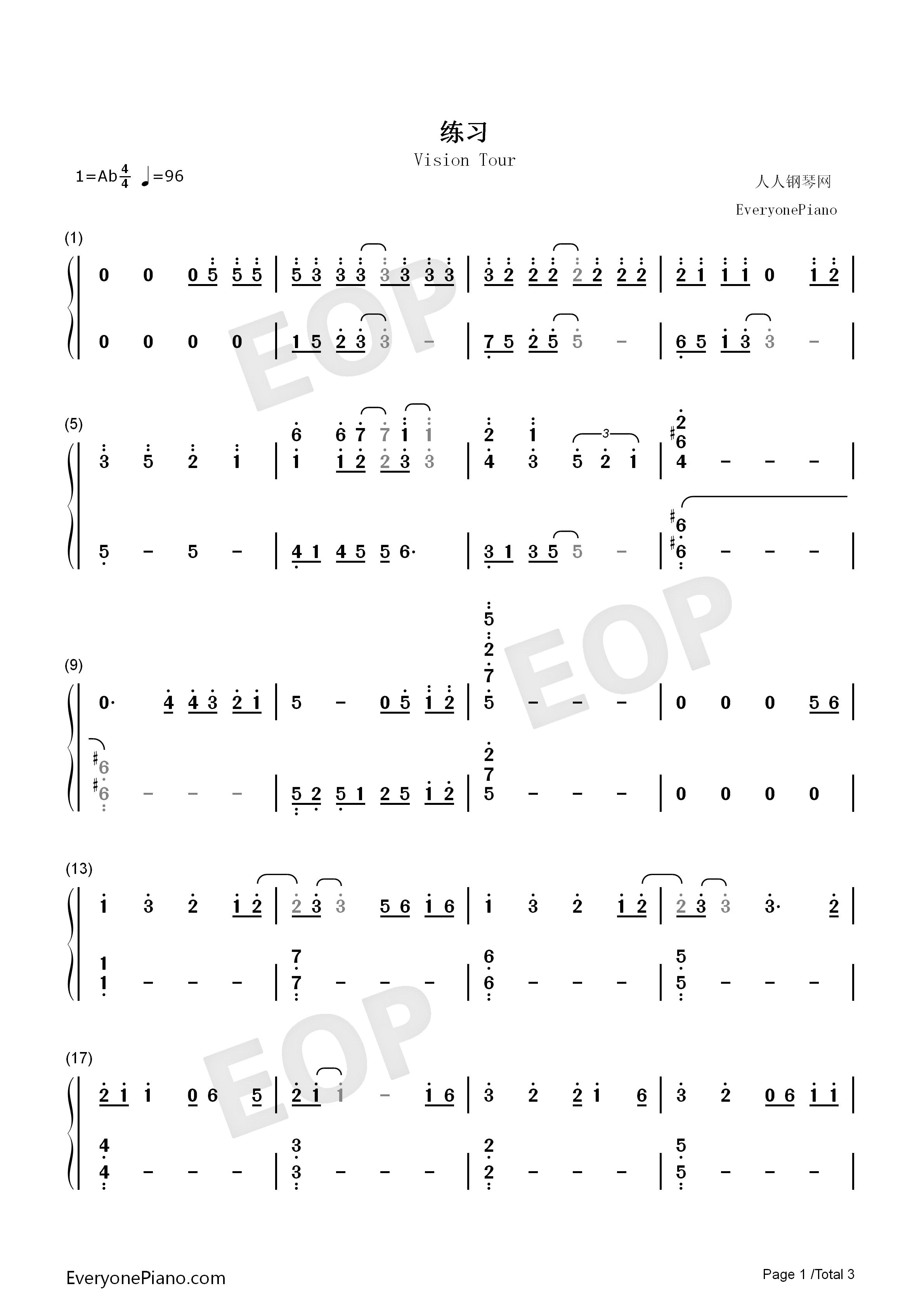 练习-刘德华-eop教学曲双手简谱预览1-钢琴谱