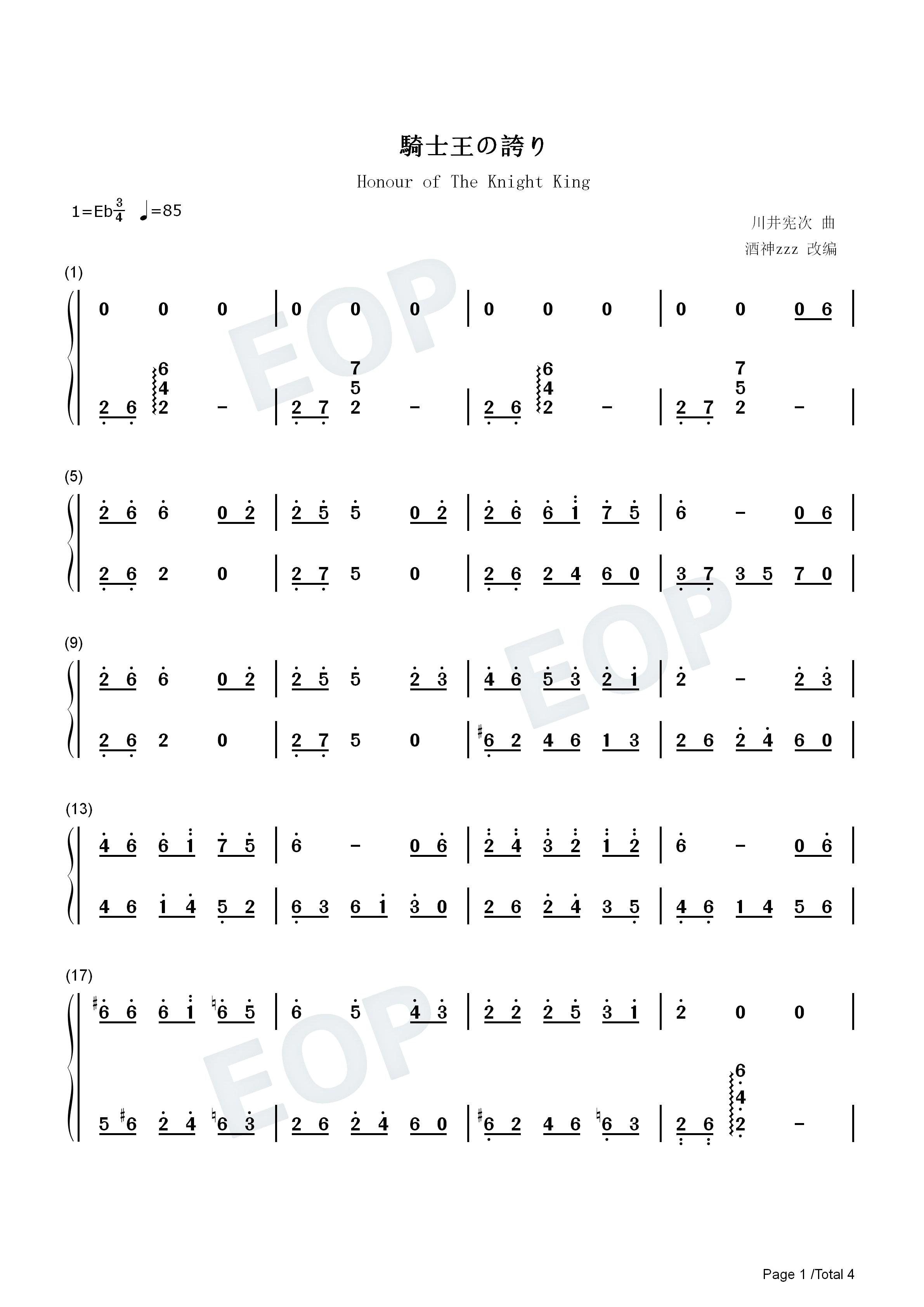 night插曲双手简谱1