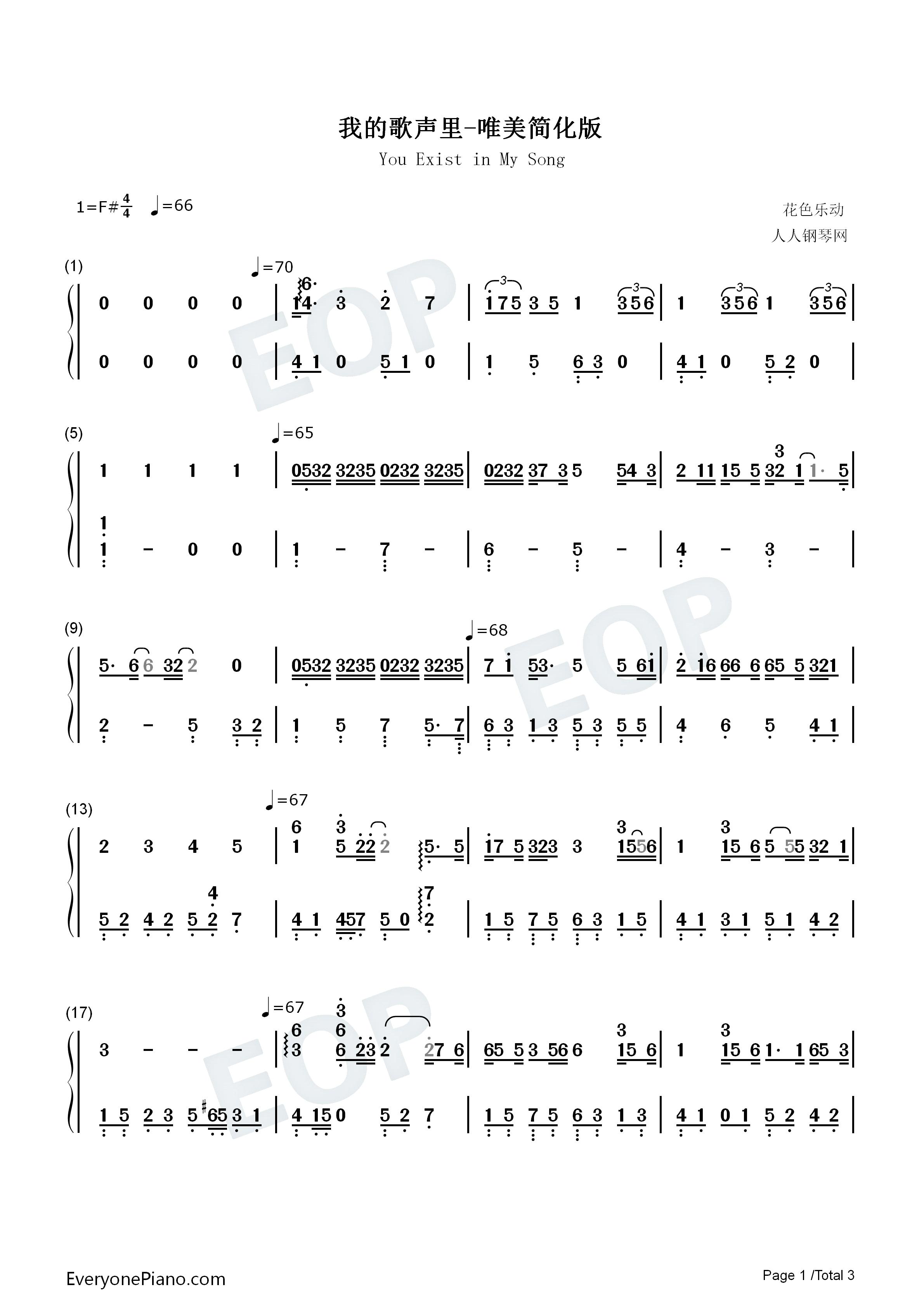 eop教学曲双手简谱预览1;