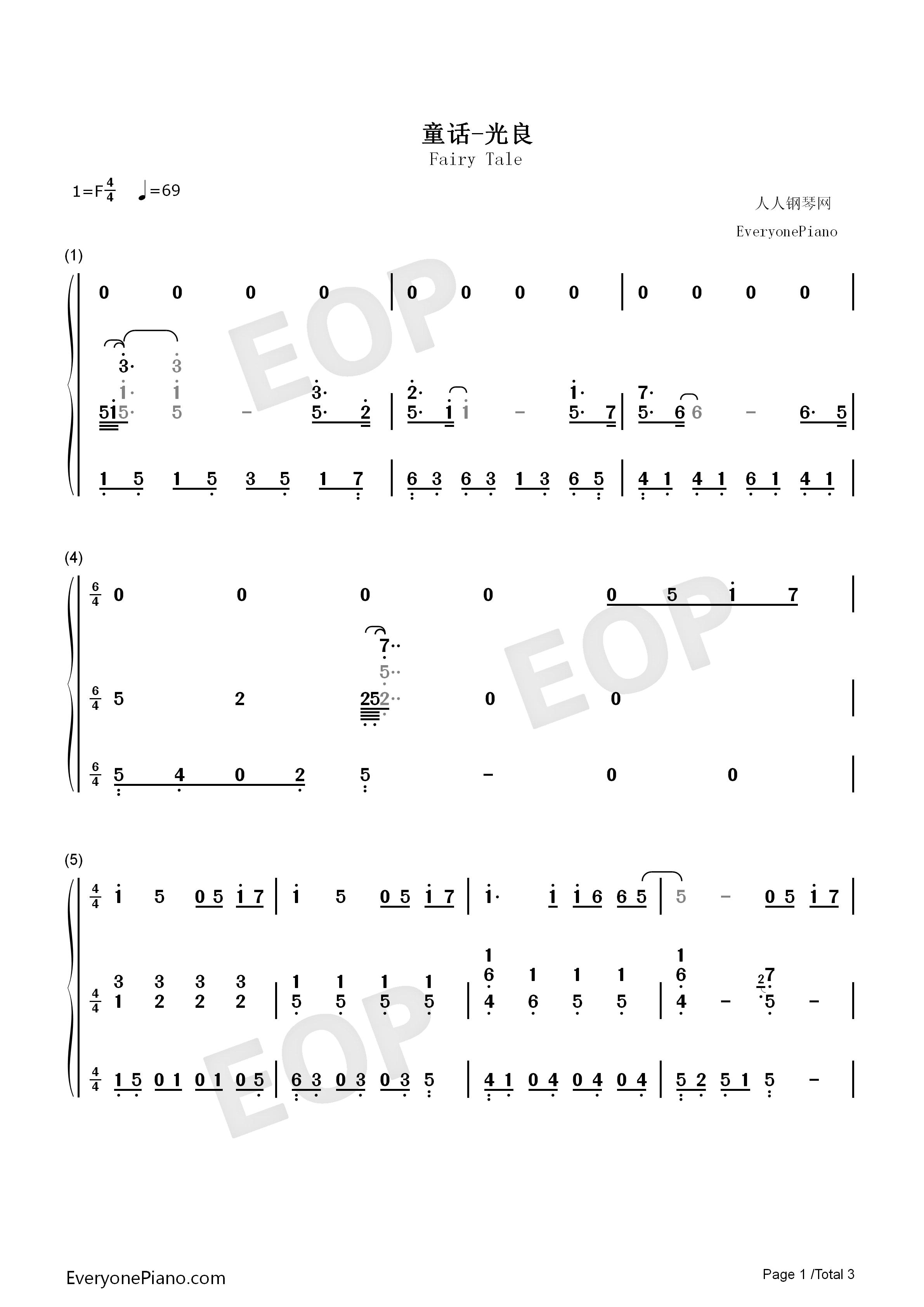 童话弹唱版伴奏-eop教学曲-光良双手简谱预览1-钢琴图片