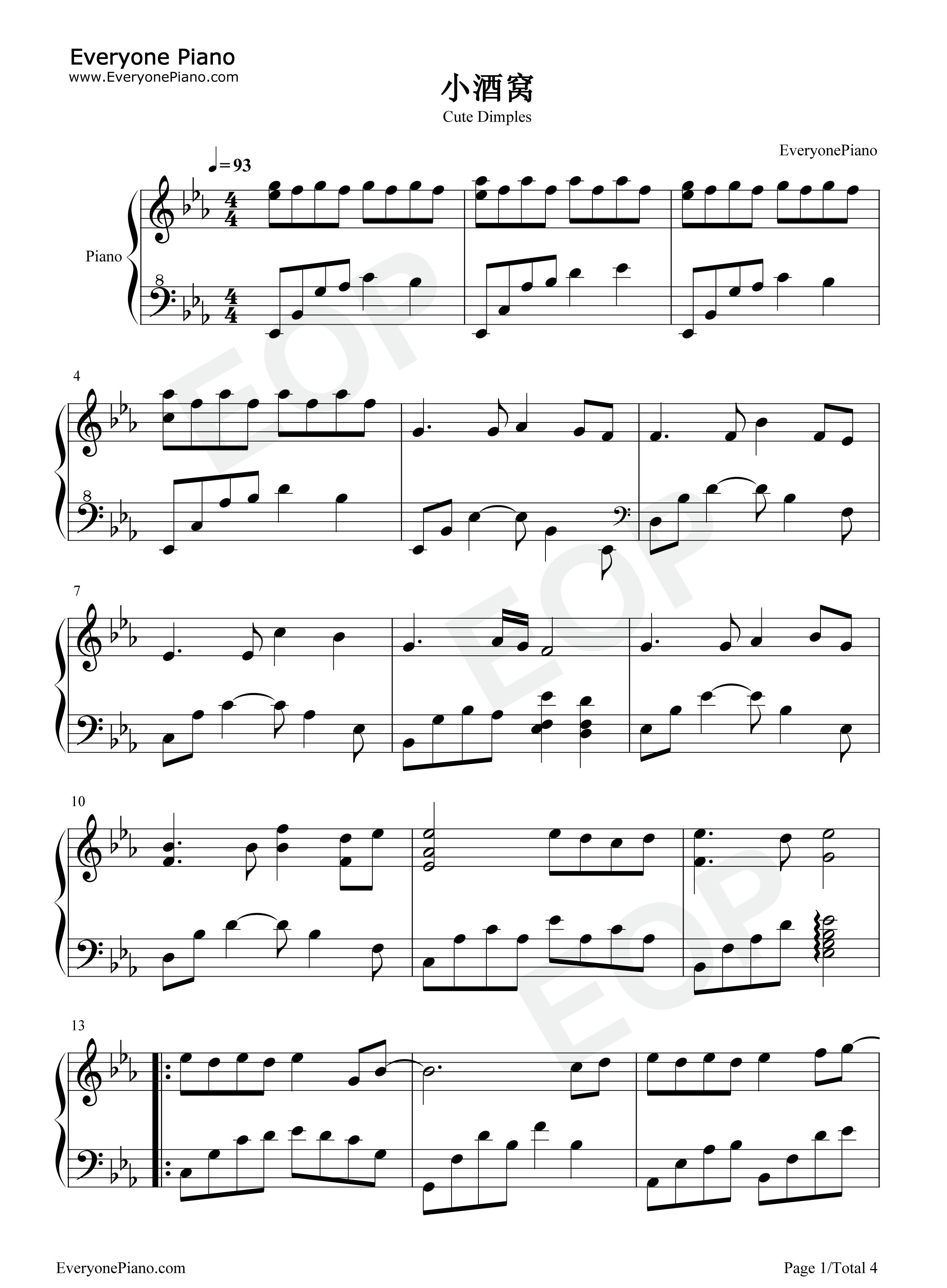 钢琴曲谱 流行 小酒窝-林俊杰&蔡卓妍 小酒窝-林俊杰&蔡卓妍五线谱