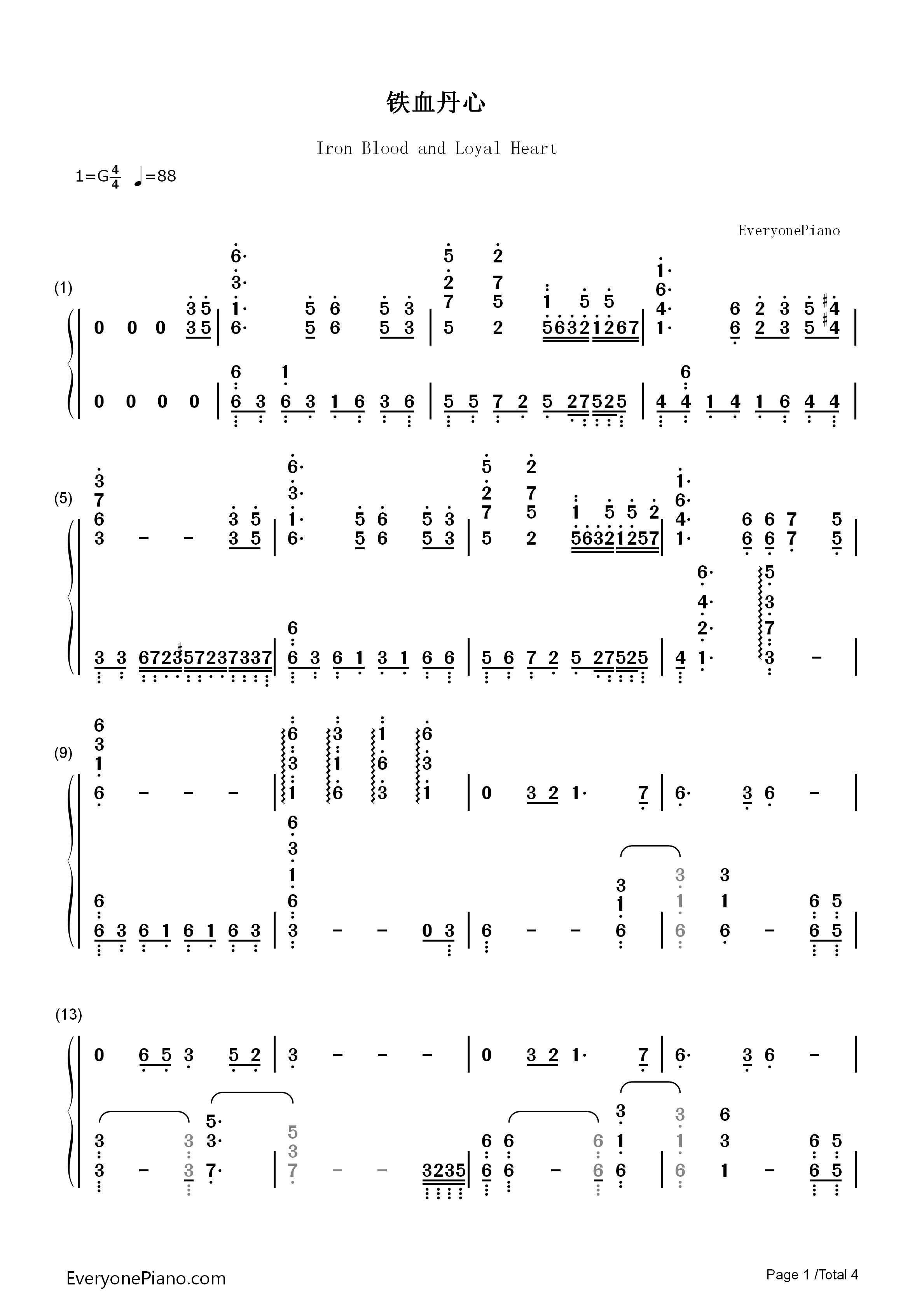 铁血丹心吉他独奏谱