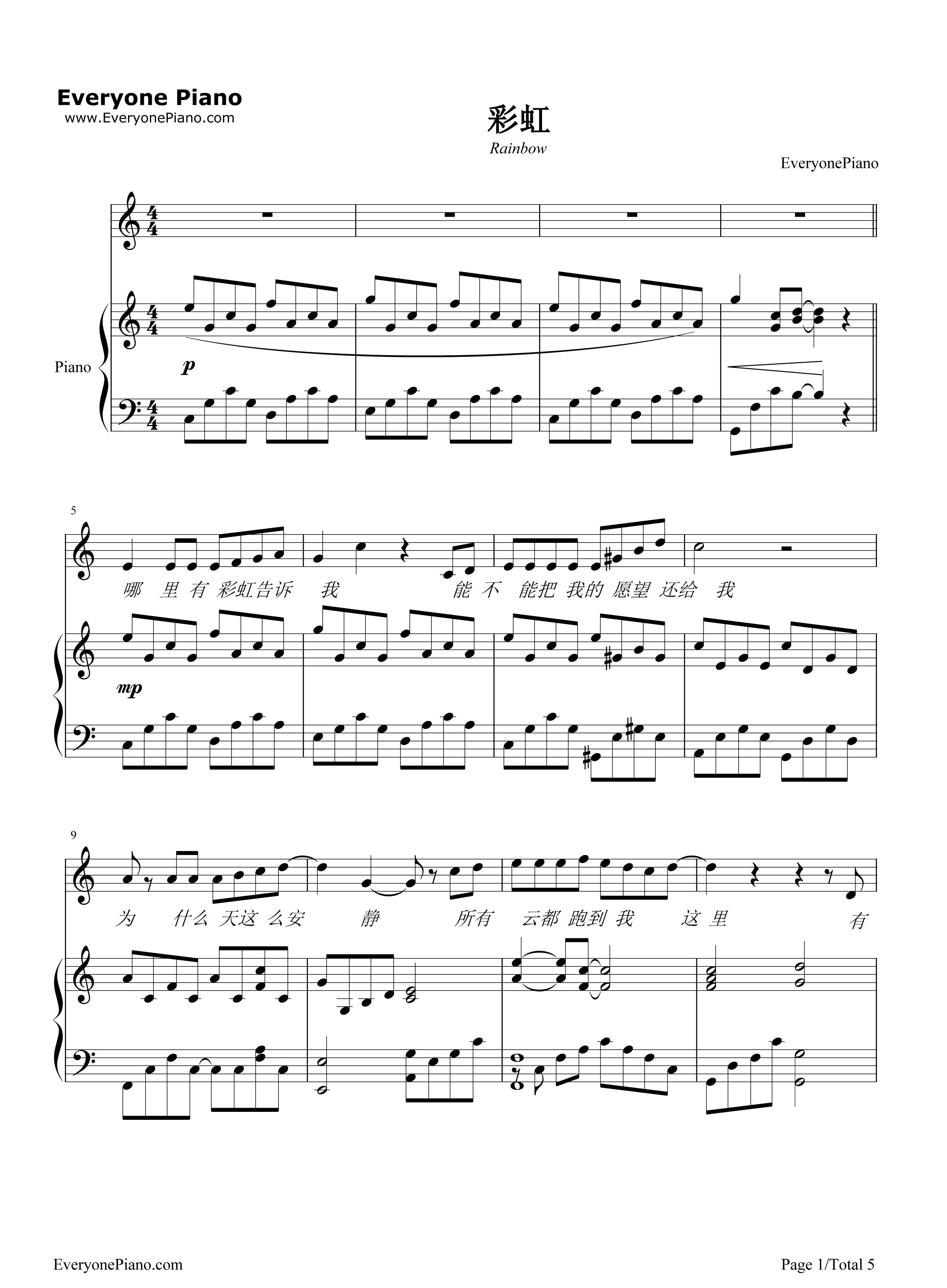 彩虹伴奏版-周杰伦五线谱预览1-钢琴谱(五线谱,双手)图片