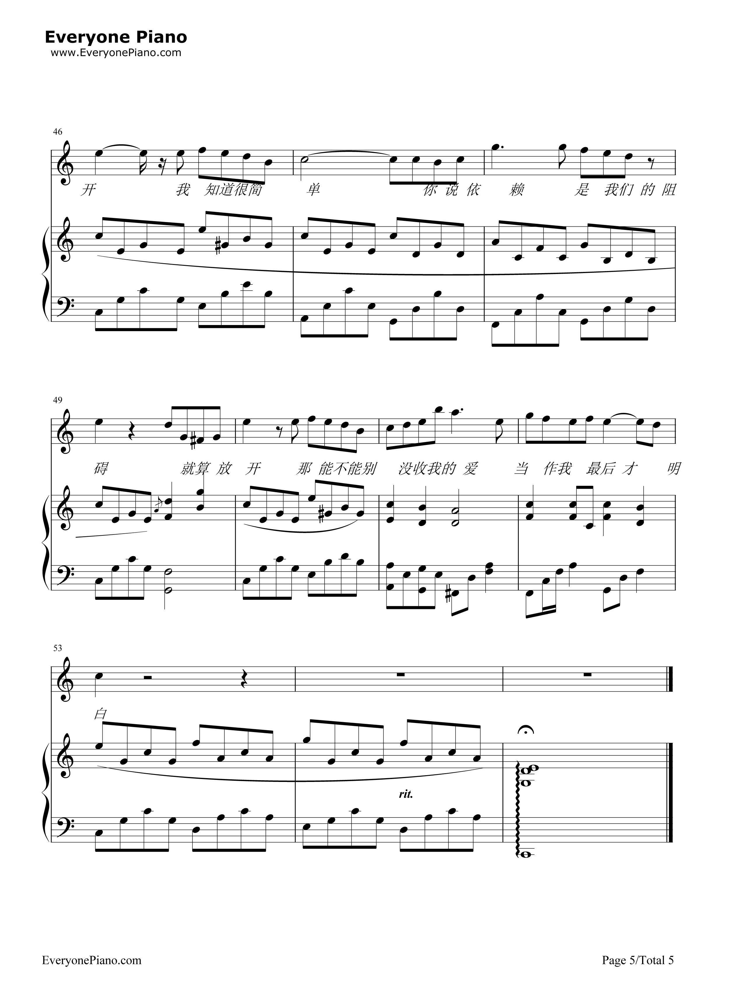 彩虹伴奏版-周杰伦五线谱预览5-钢琴谱(五线谱,双手)图片