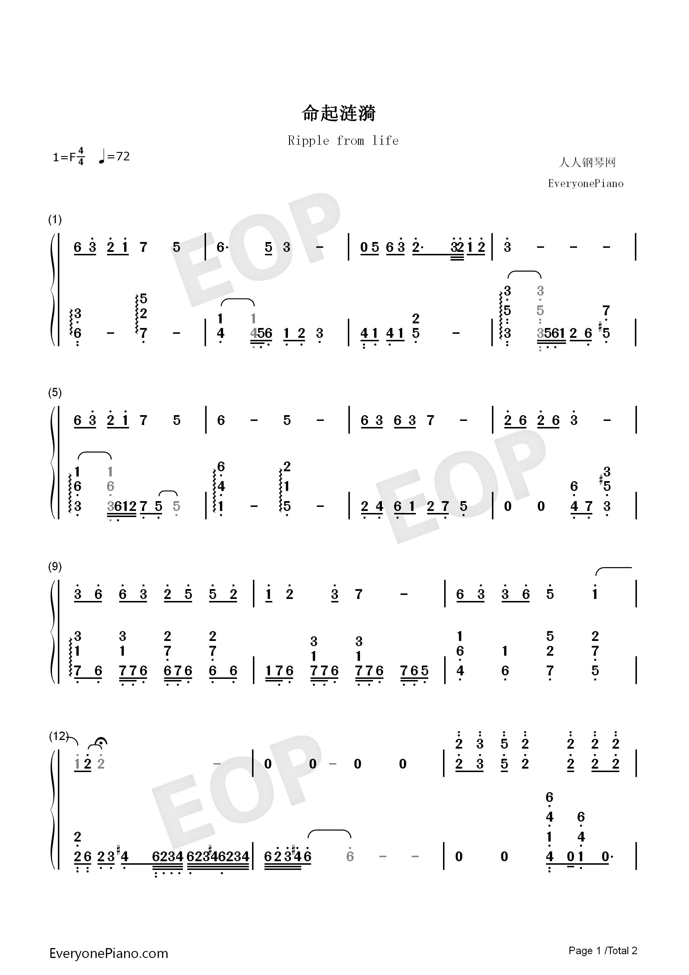 命起涟漪-仙剑奇侠传五配乐-eop教学曲双手简谱预览1