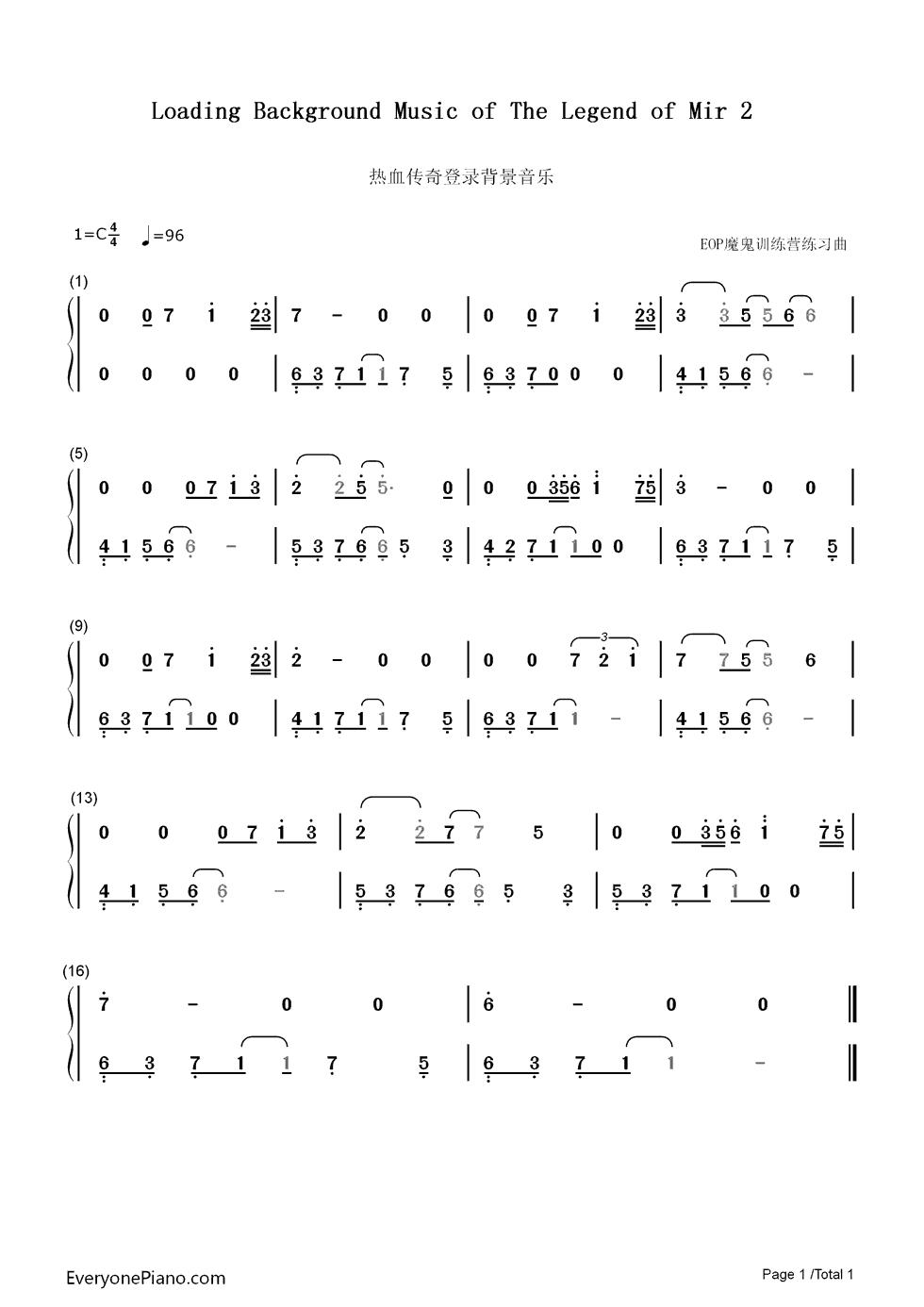 热血传奇登录背景音乐-eop教学曲双手简谱预览1