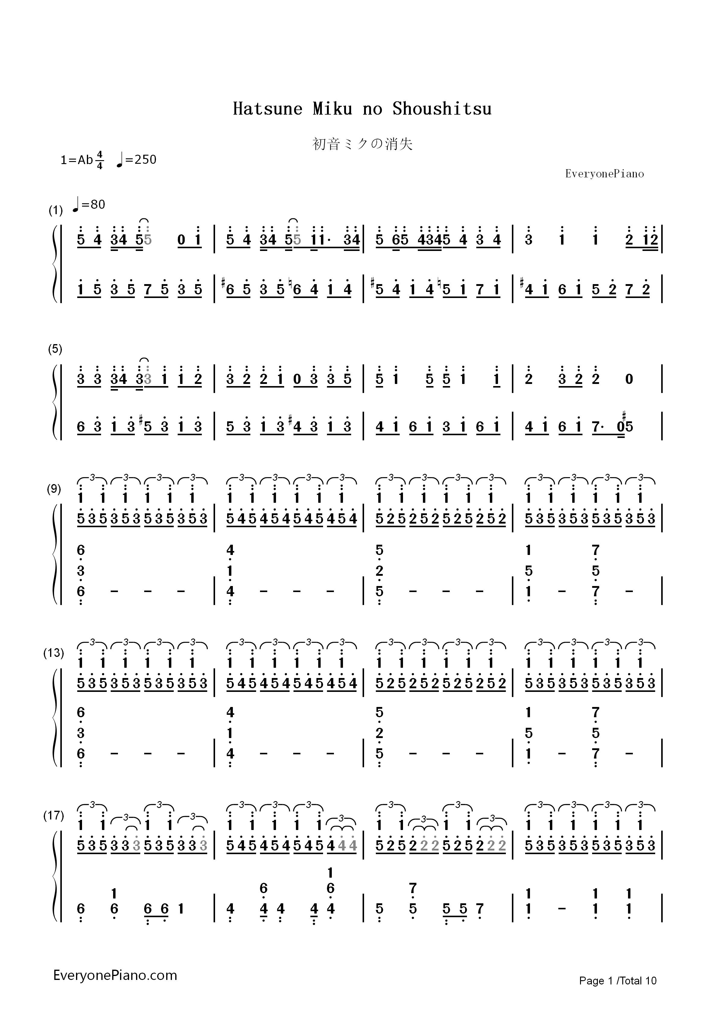 钢琴曲谱 动漫 初音未来的消失-初音ミクの消失-触手猴版本 初音未来