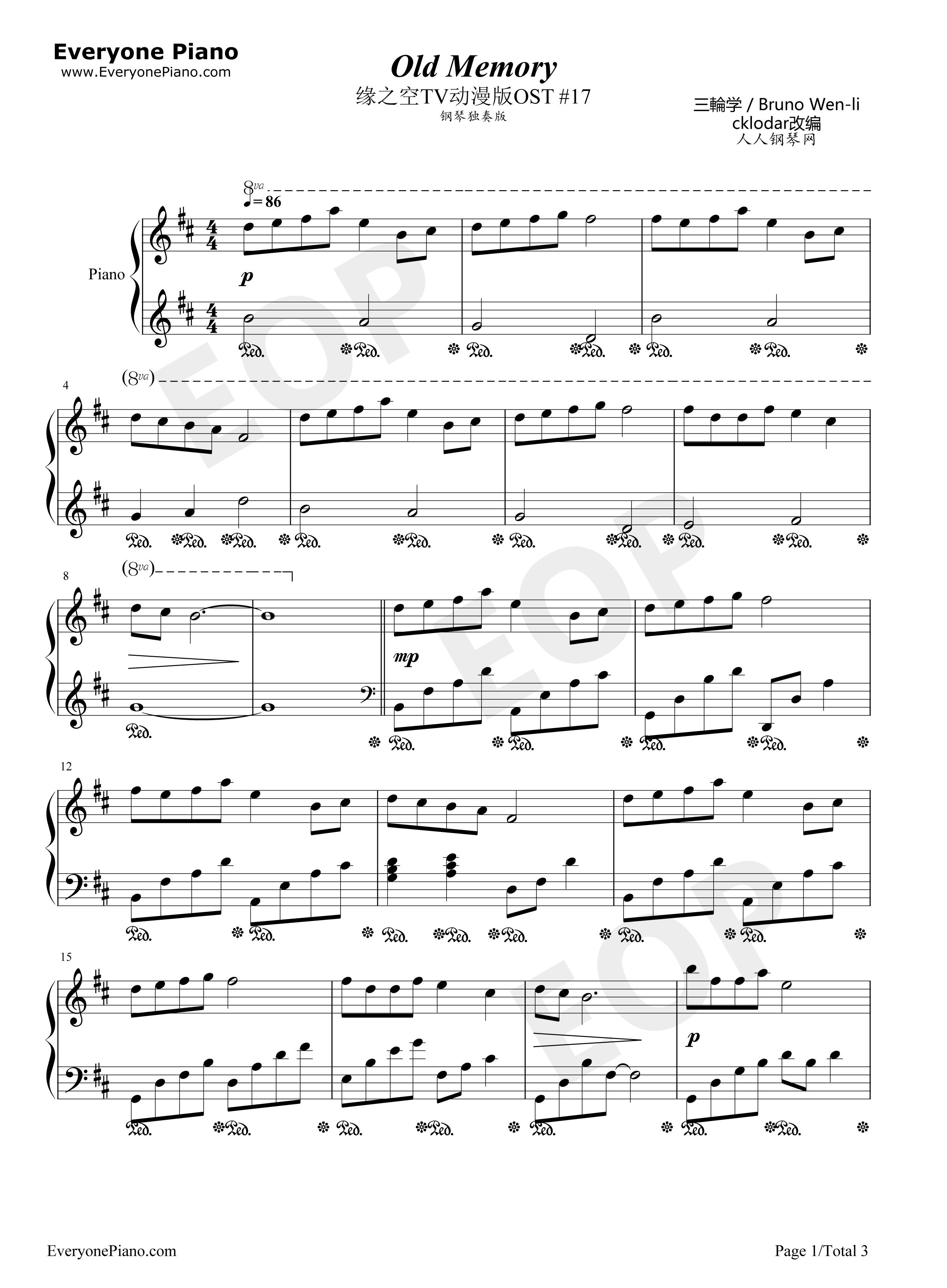 memory钢琴曲谱