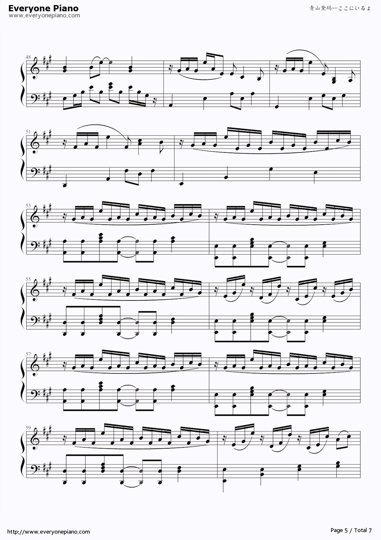 五线谱 双手简谱 数位谱 Midi PDF 免费下载