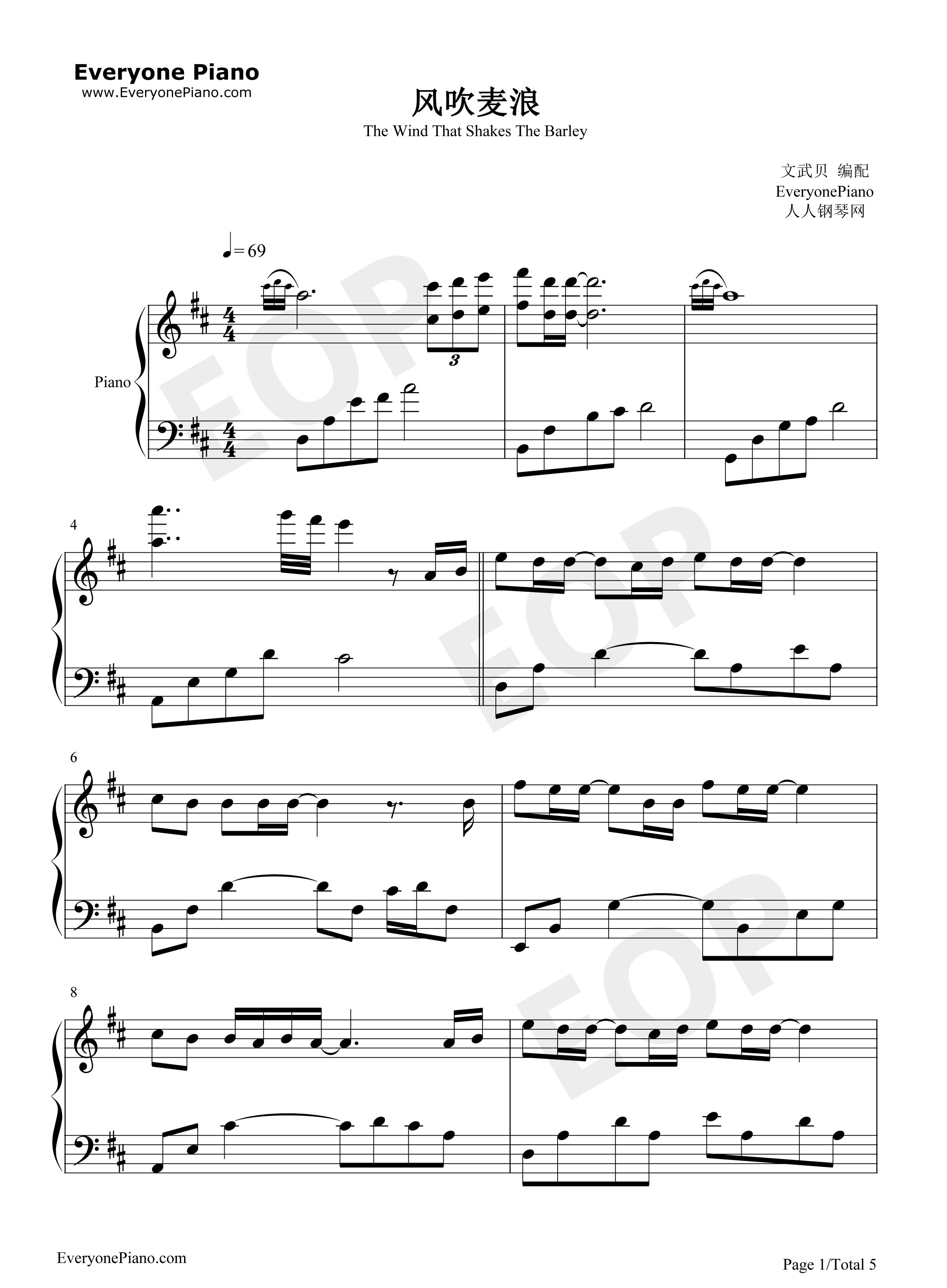 风吹麦浪-2013央视春晚-eop教学曲五线谱预览1