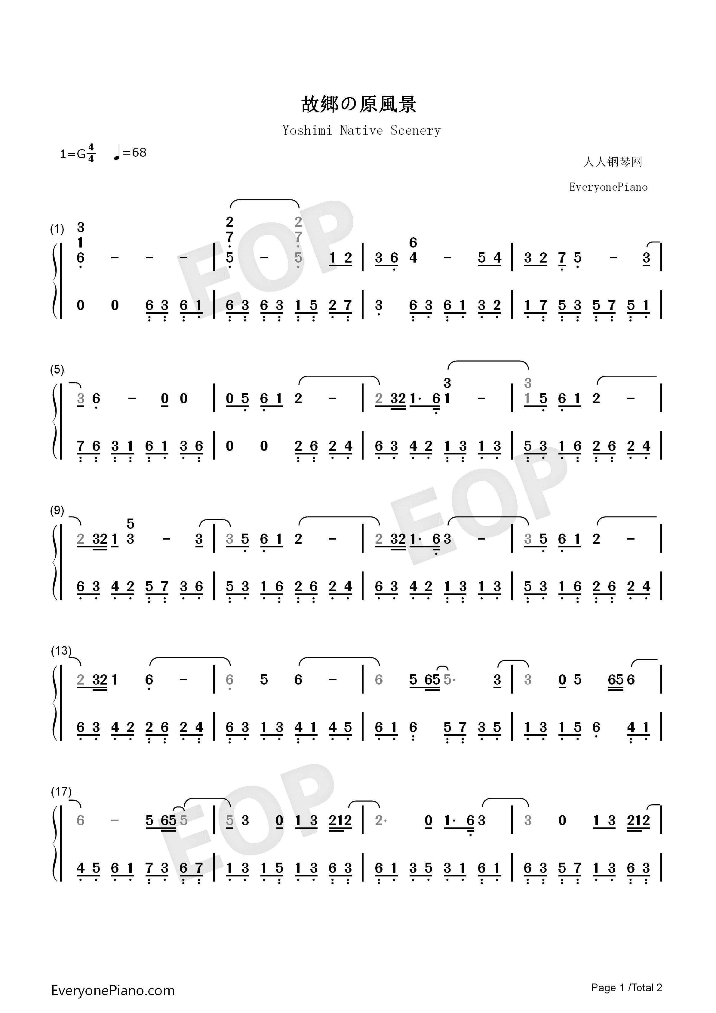 钢琴曲谱 经典 故乡的原风景-宗次郎