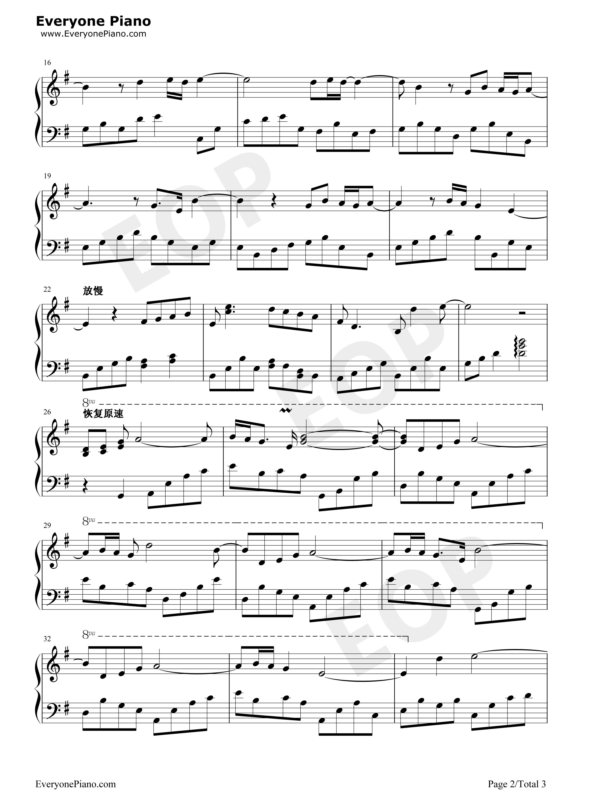 钢琴曲谱 经典 故乡的原风景-宗次郎 故乡的原风景-宗次郎五线谱预览2