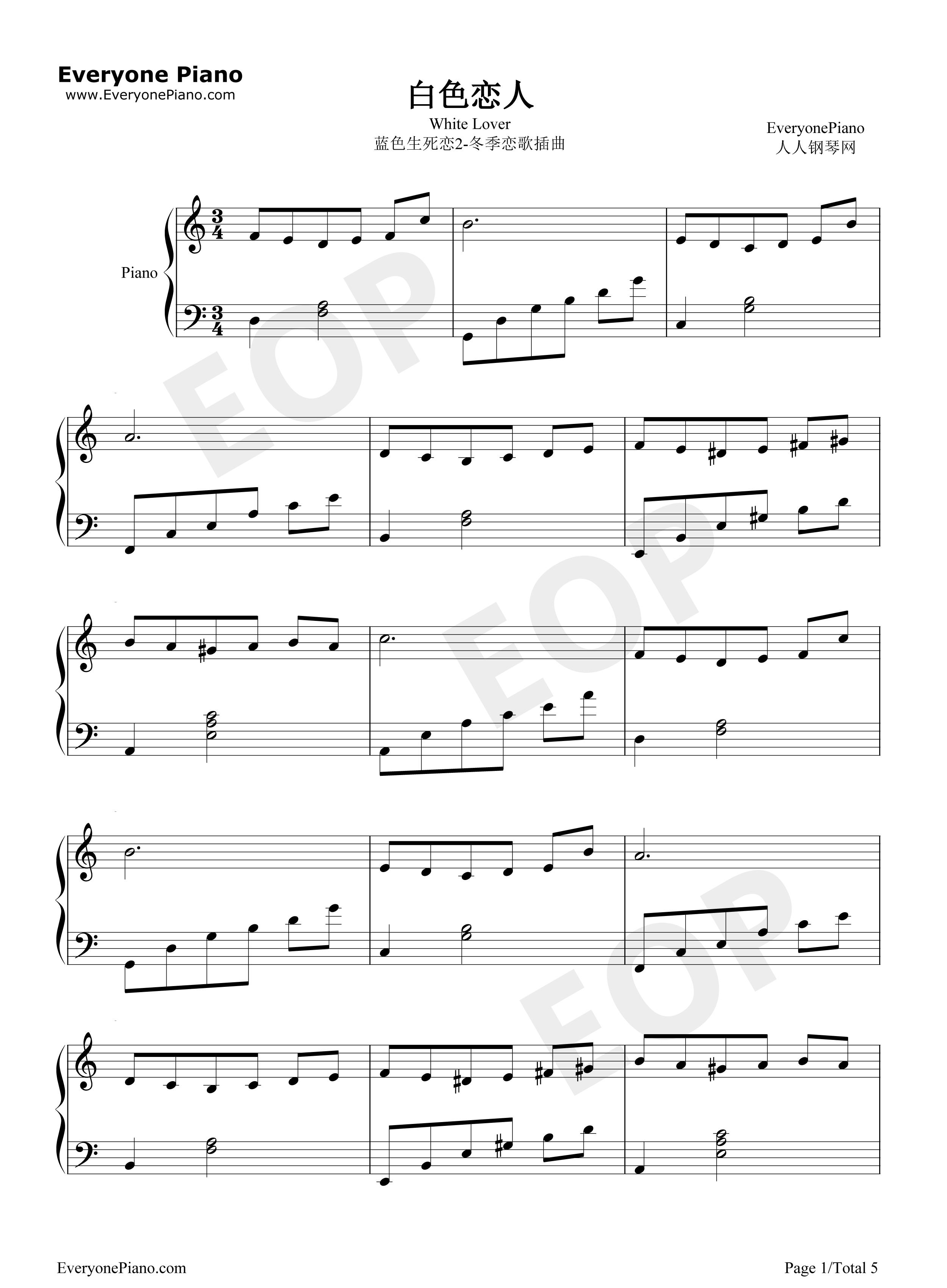 钢琴曲谱 流行 白色恋人-蓝色生死恋2-冬季恋歌插曲 白色恋人-蓝色图片