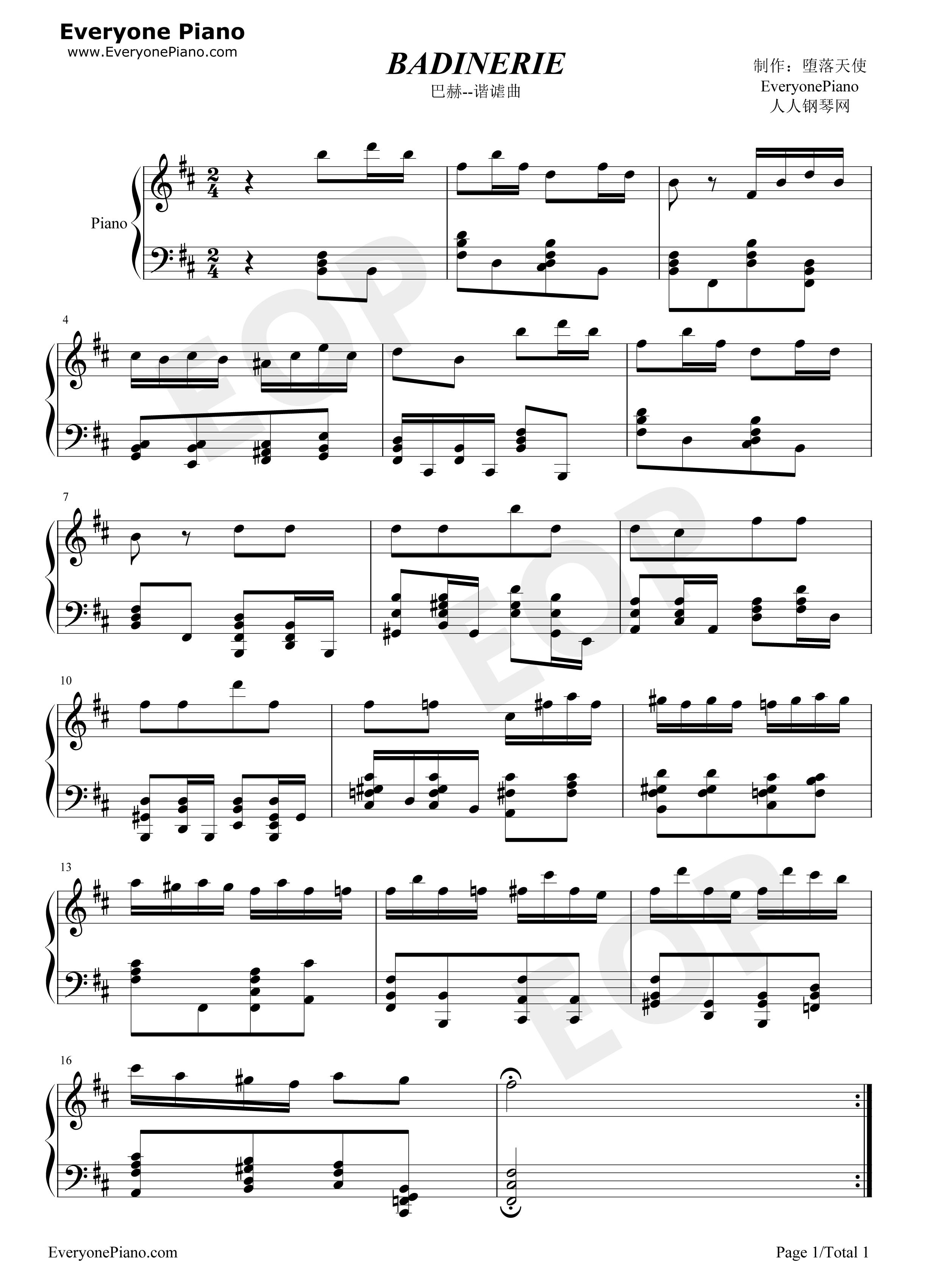 巴赫版谐谑曲五线谱预览1-钢琴谱档(五线谱,双手简谱