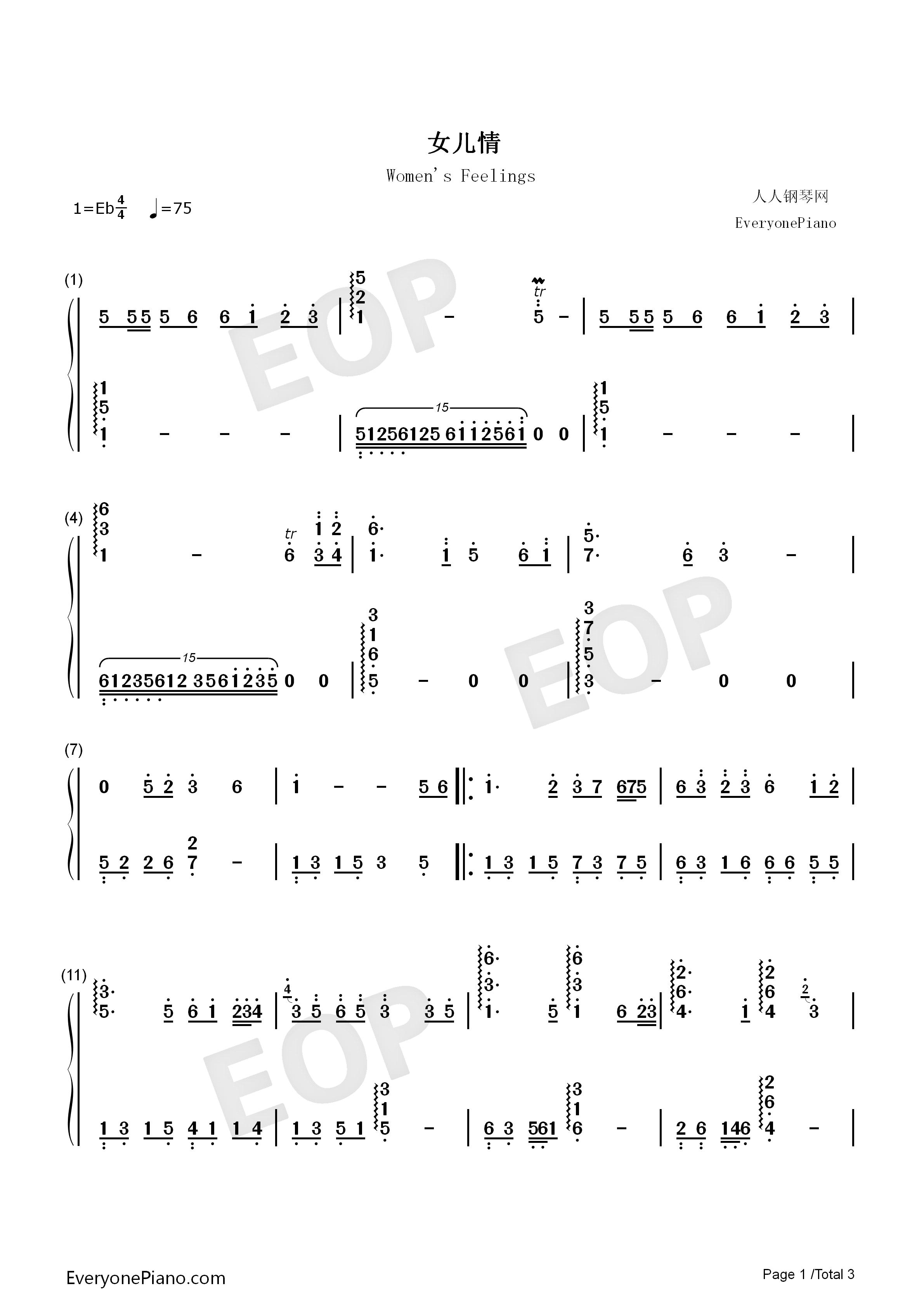 女儿情-西游记插曲-eop教学曲双手简谱预览1