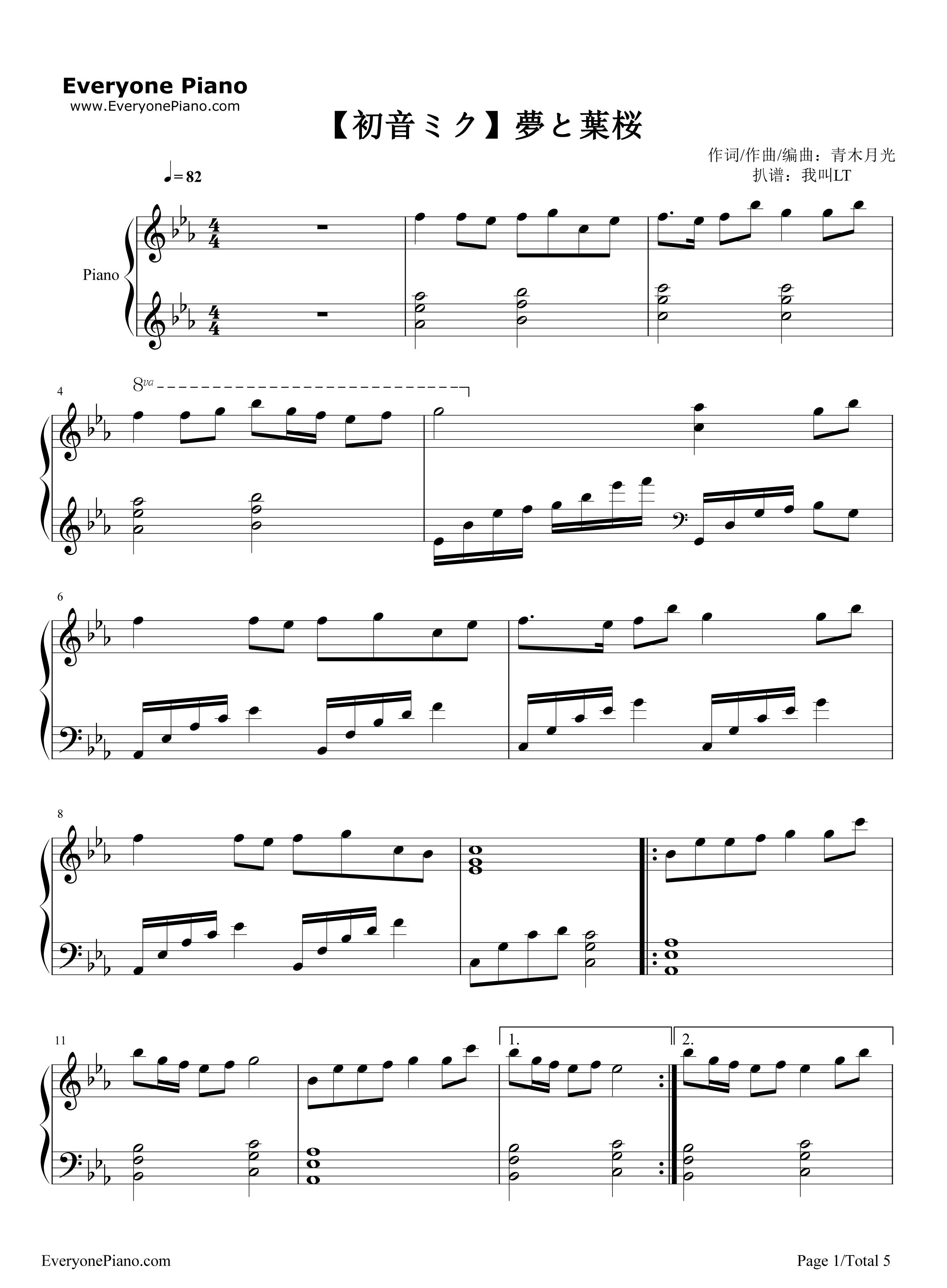 梦与叶樱钢琴谱,叶罗丽精灵梦钢琴谱