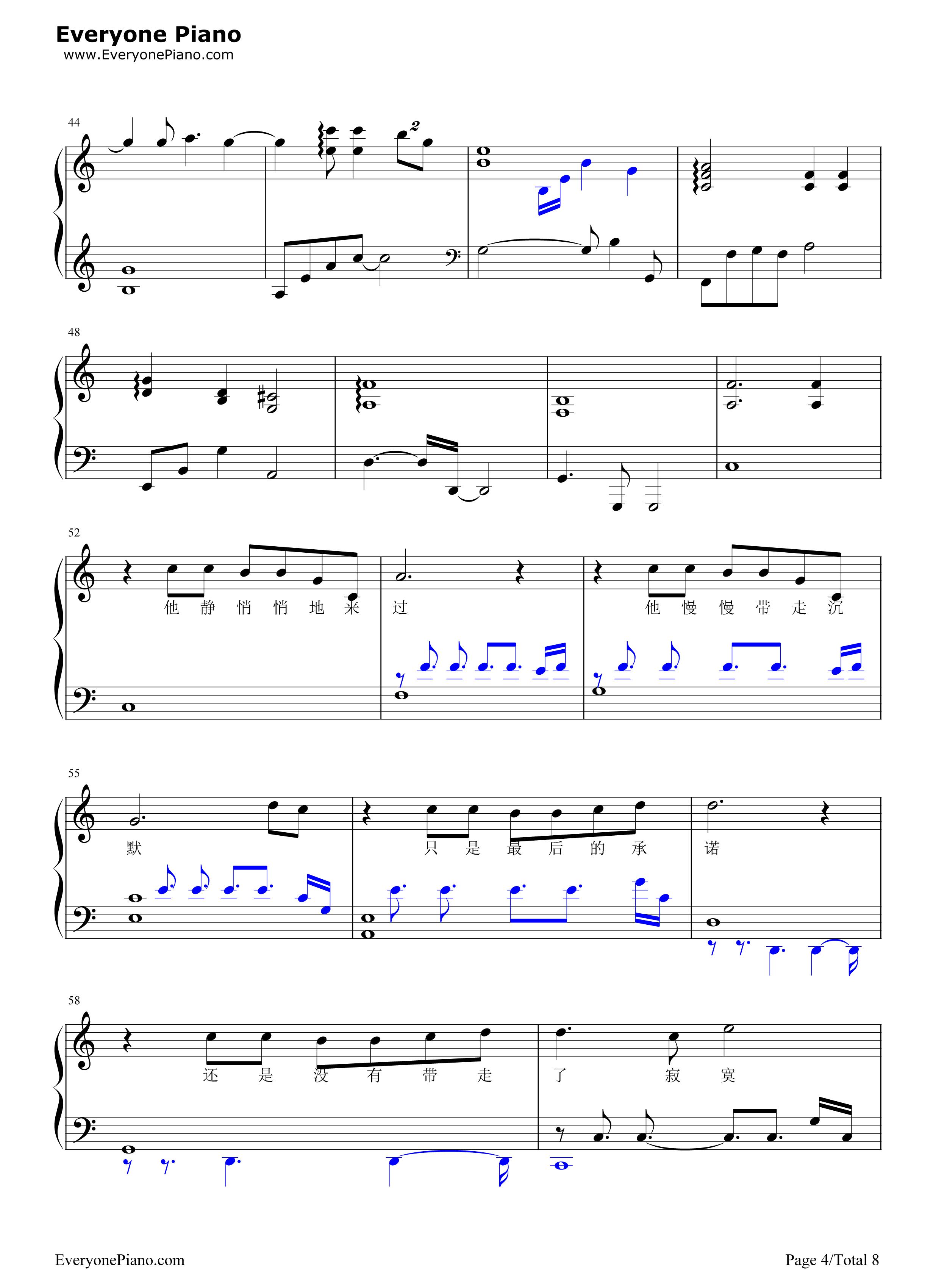 她说-林俊杰-eop教学曲五线谱预览4-钢琴谱(五线谱,)