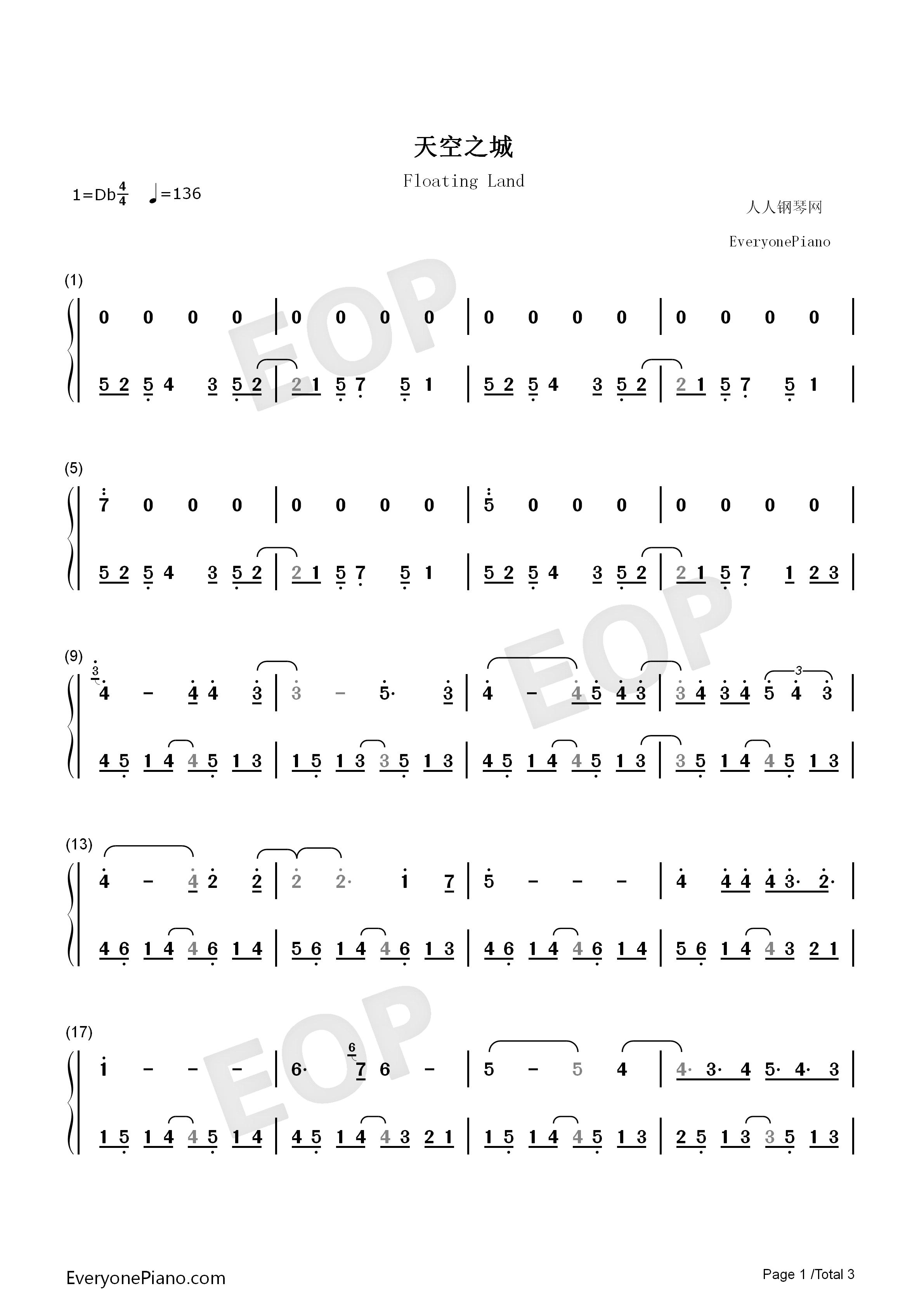 钢琴曲谱 动漫 天空之城-冒险岛maple