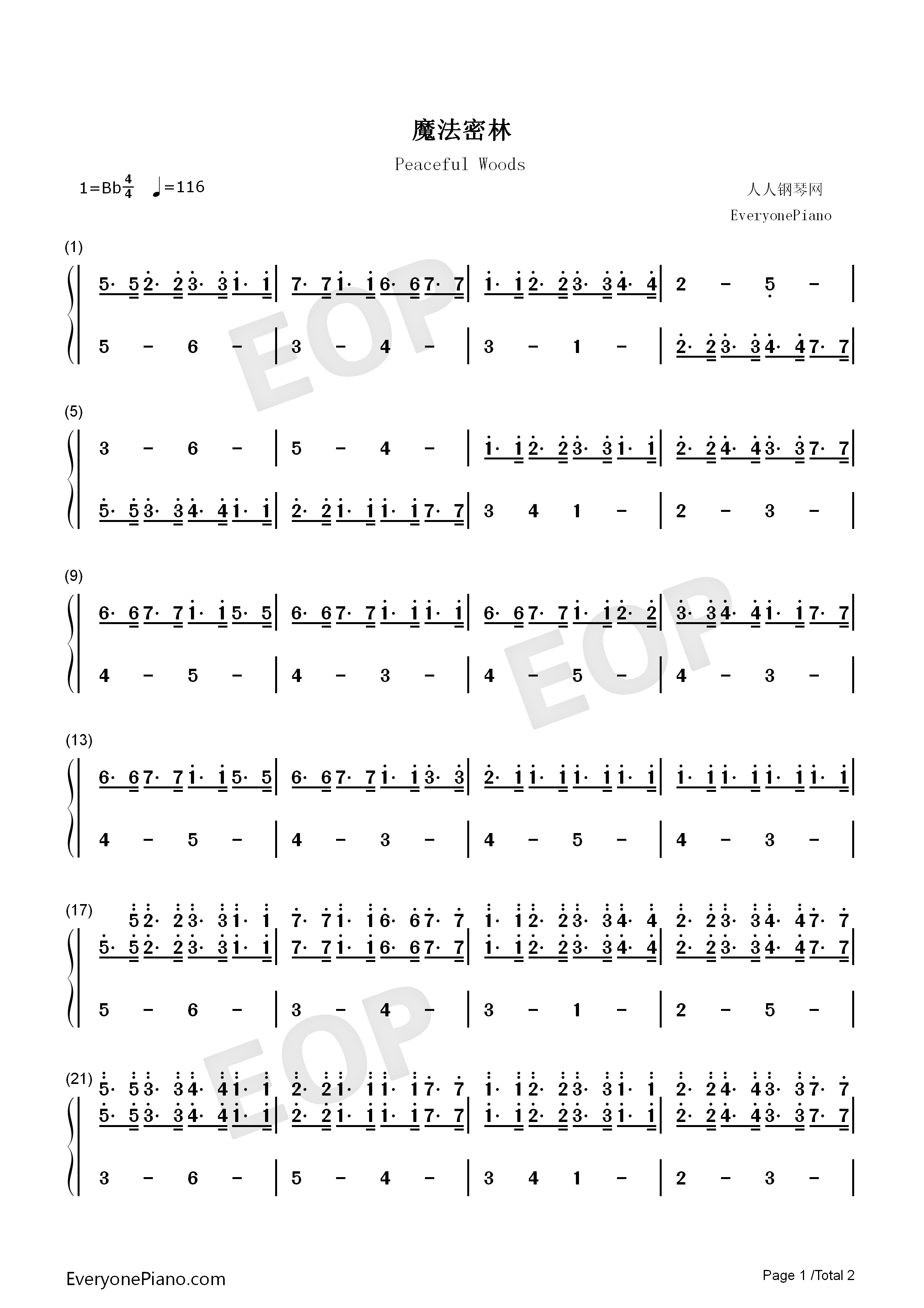 魔法密林-冒险岛maple