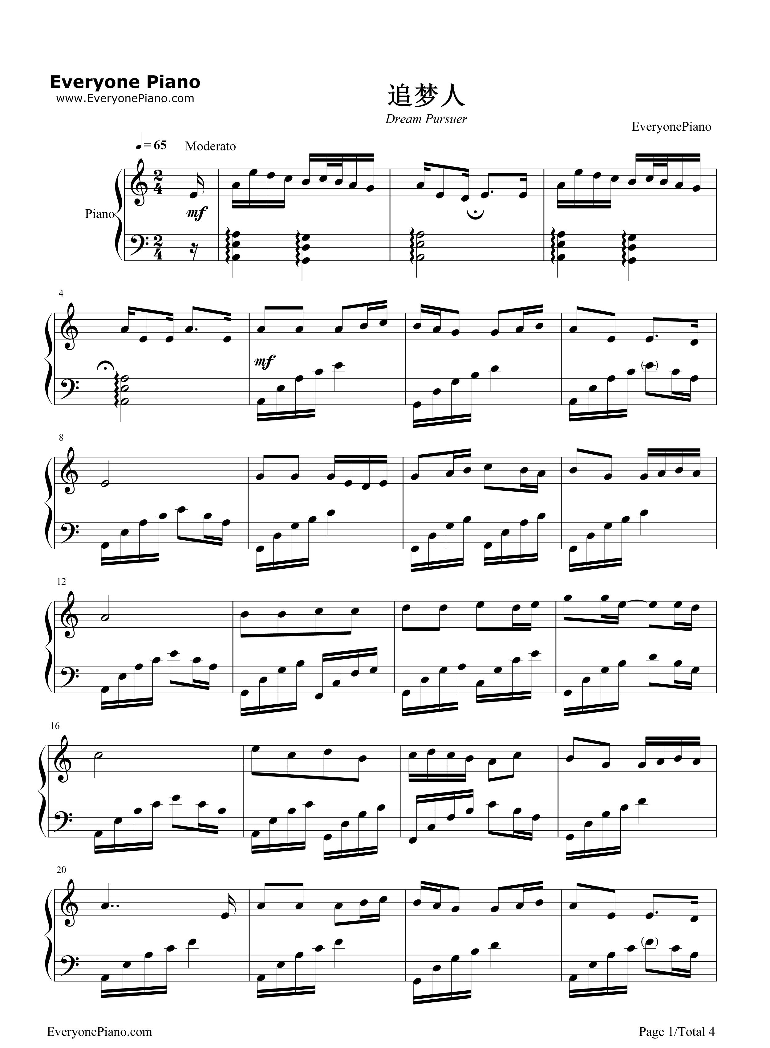 钢琴曲谱 经典 追梦人-罗大佑-《雪山飞狐》的片尾曲 追梦人-罗大佑