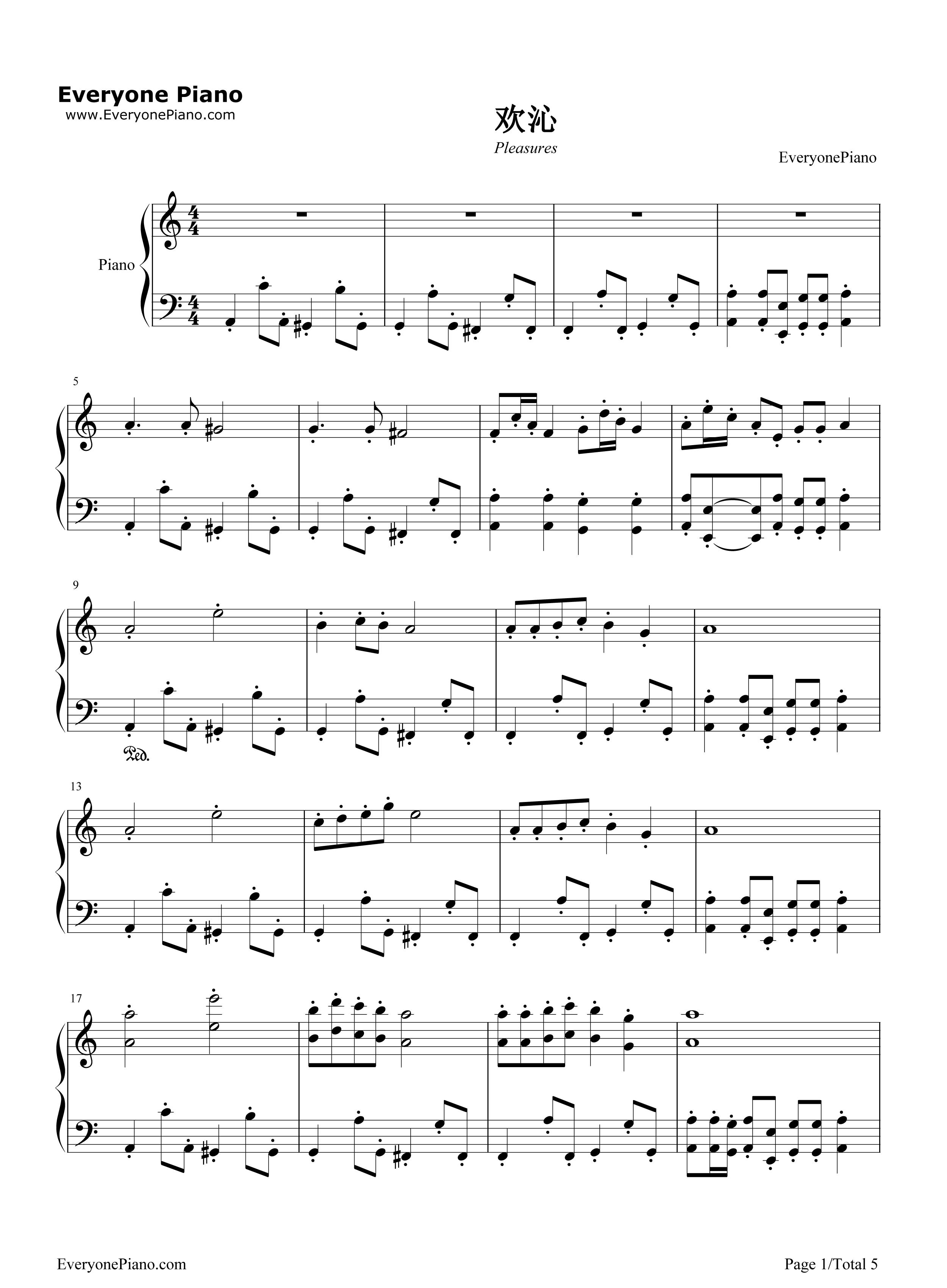 钢琴曲谱 民乐 欢沁-林海 欢沁-林海五线谱预览1  }  仅供学习交流