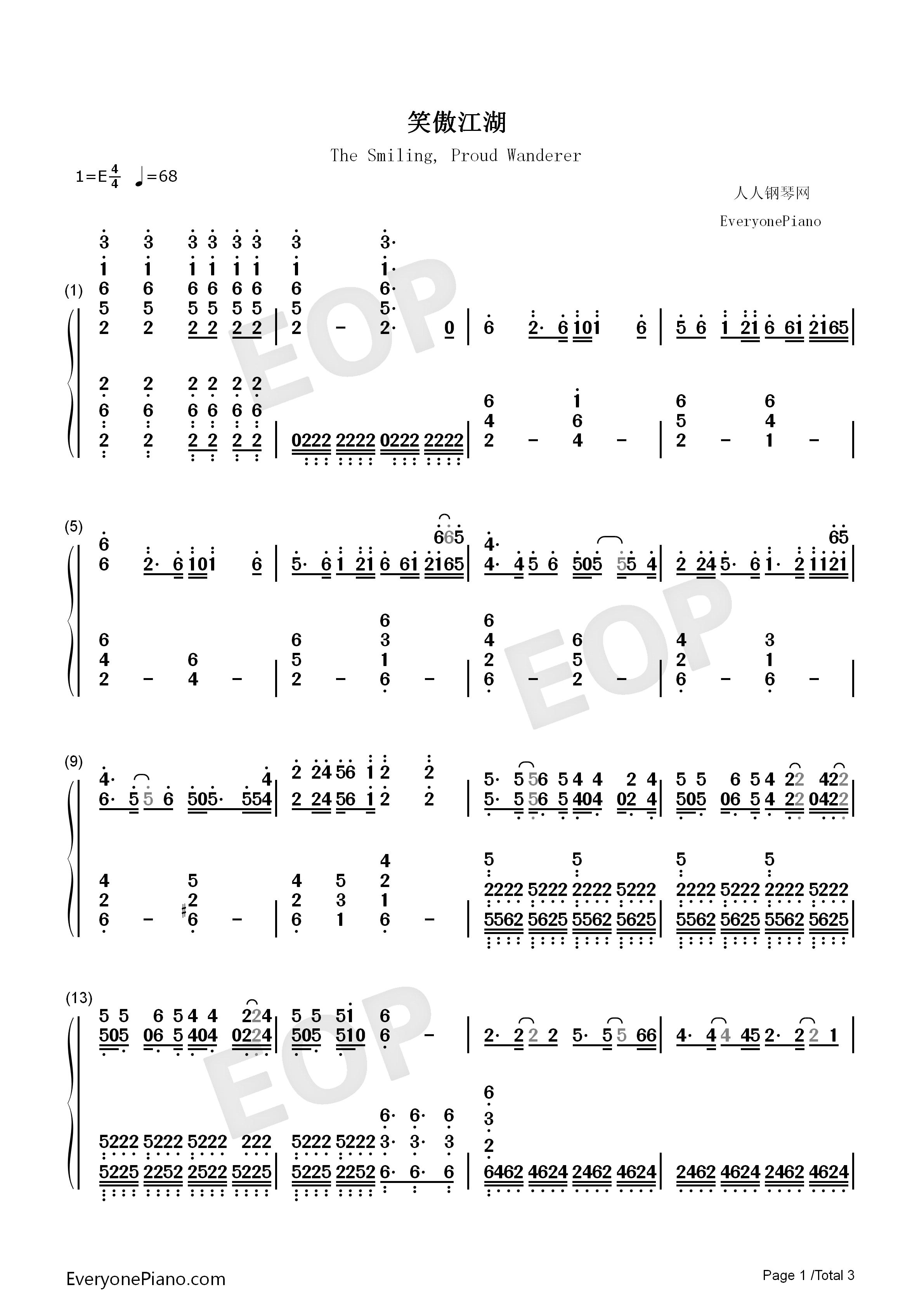 笑傲江湖-刘正风双手简谱预览1-钢琴谱档(五线谱,双手
