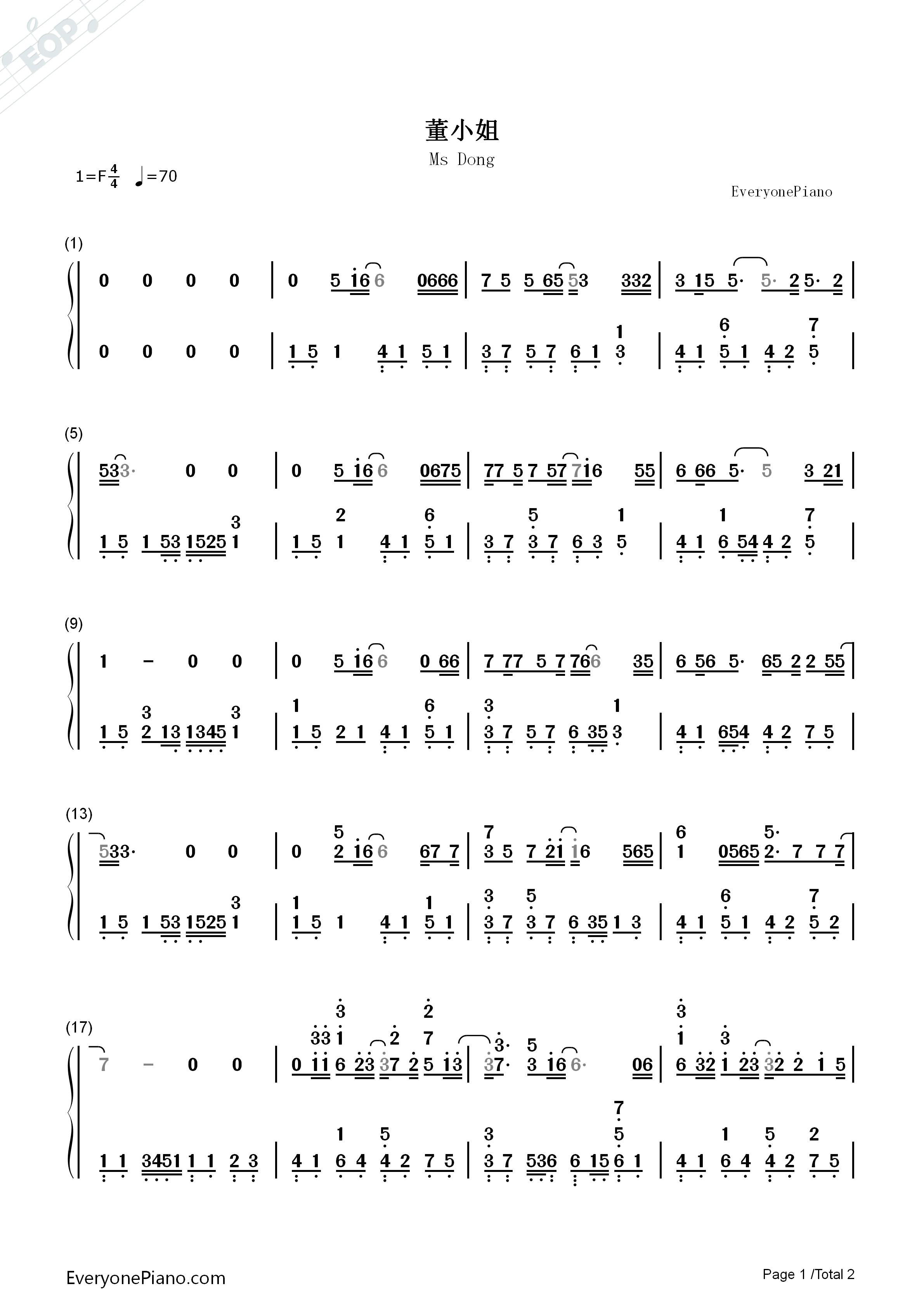 董小姐-左立-eop教学曲双手简谱预览1-钢琴谱