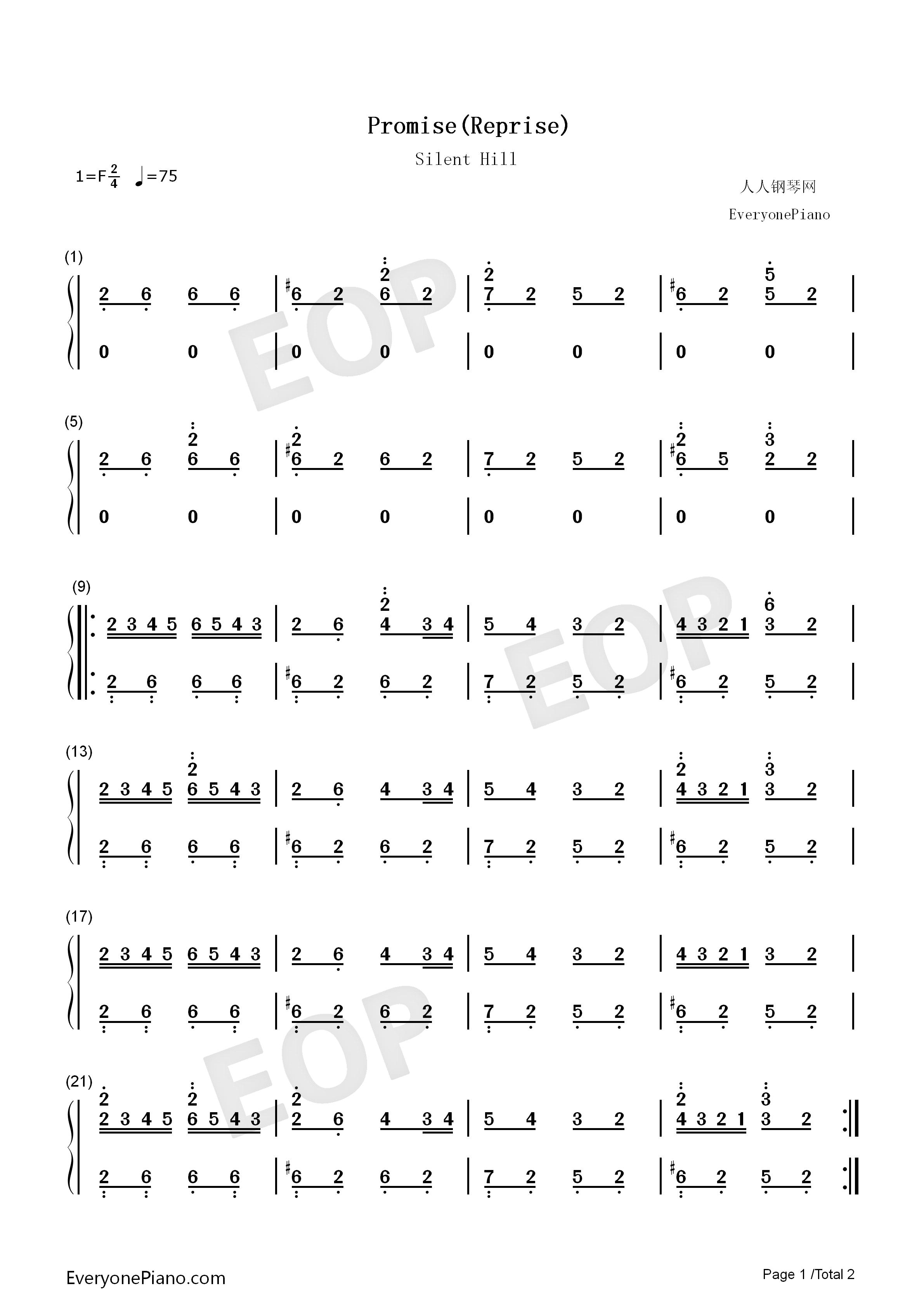 promise的用法_promise(reprise)-寂静岭-eop教学曲双手简谱预览